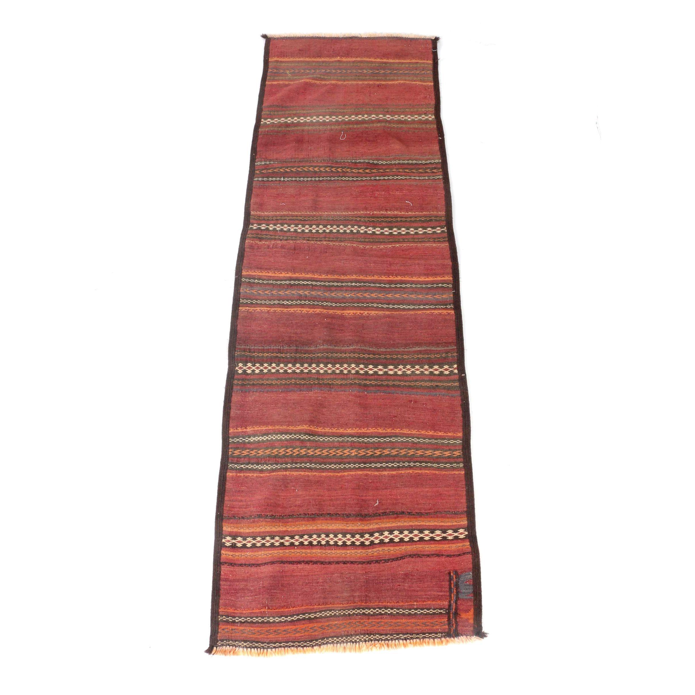 Handwoven Pakistani Carpet Runner