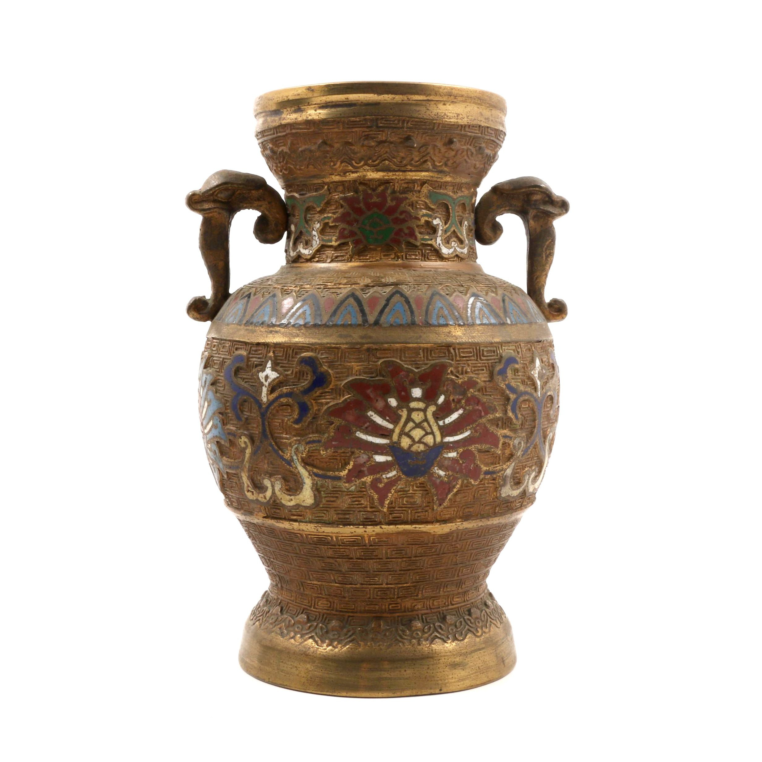 Asian Inspired Metal Vessel with Floral Inlay Patterns