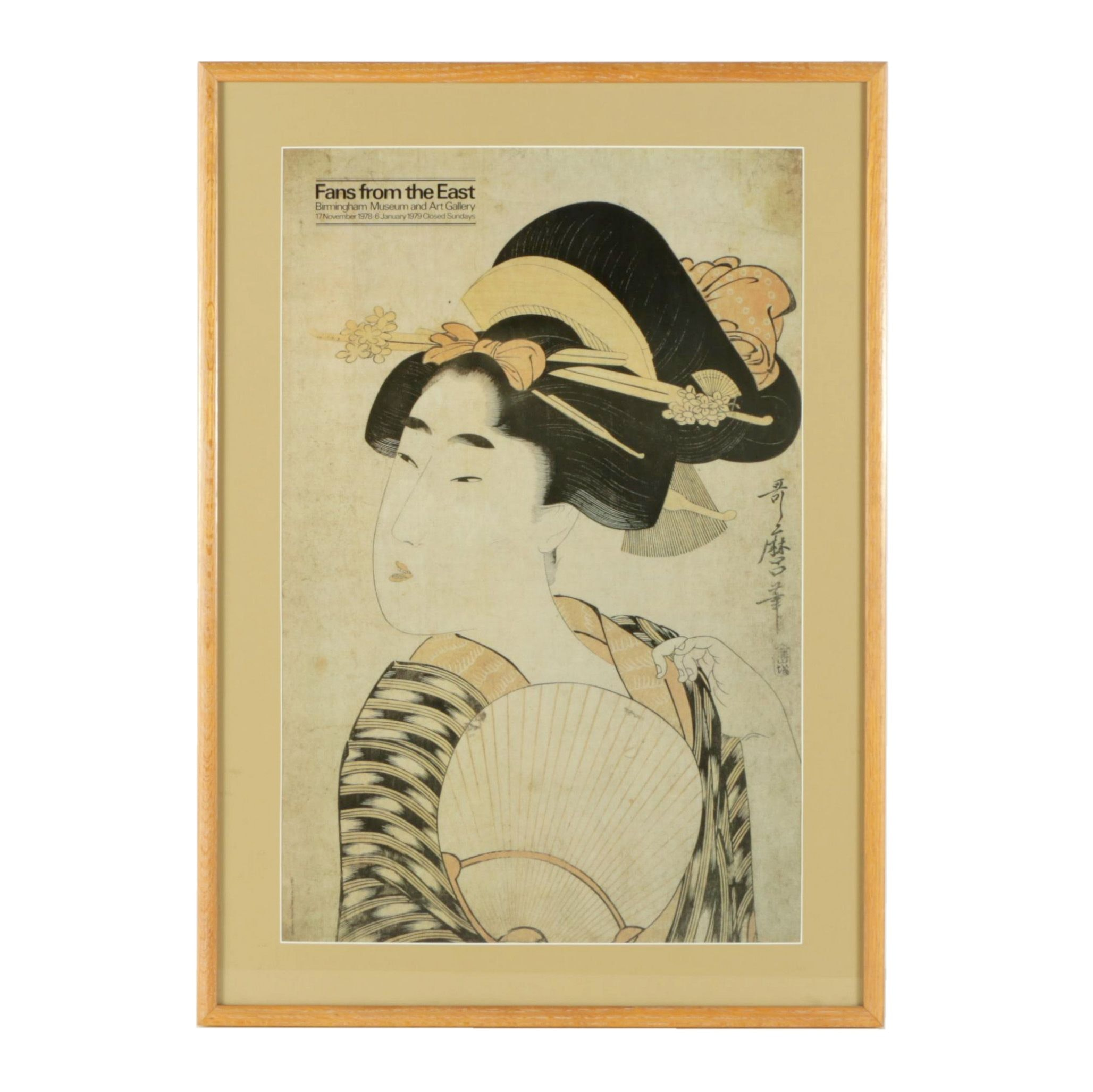 """""""Fans from the East"""" Gallery Poster After Kitagawa Utamaro's """"Woman with a Fan"""""""