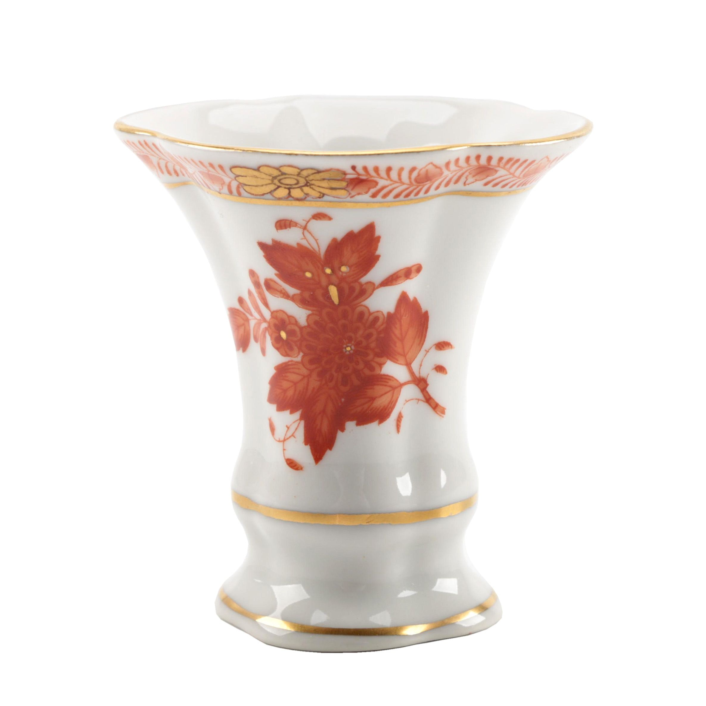 "Hungarian Herend ""Chinese Bouquet Rust"" Porcelain Vase"