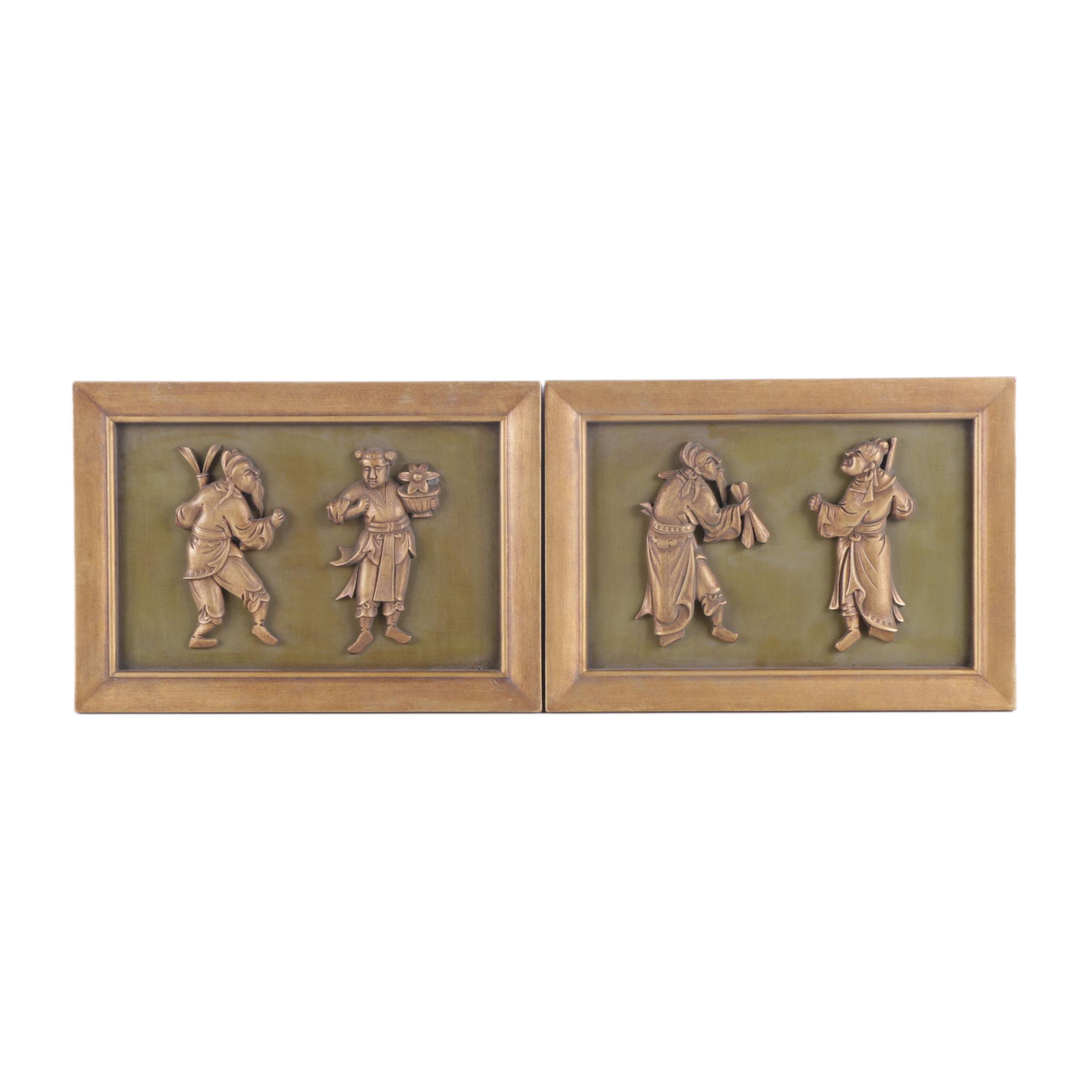 Chinese Inspired Carved Wood Relief Panels of Genre Scenes