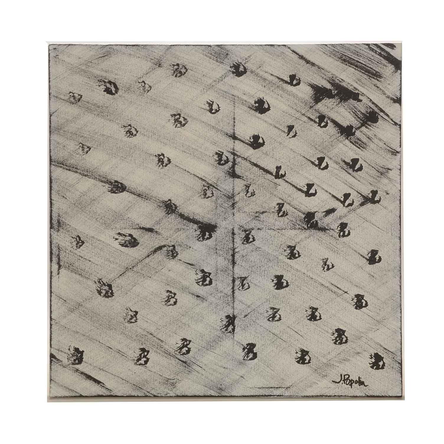 "J. Popolin Acrylic Painting on Canvas ""Black, White, Gray Texture"""
