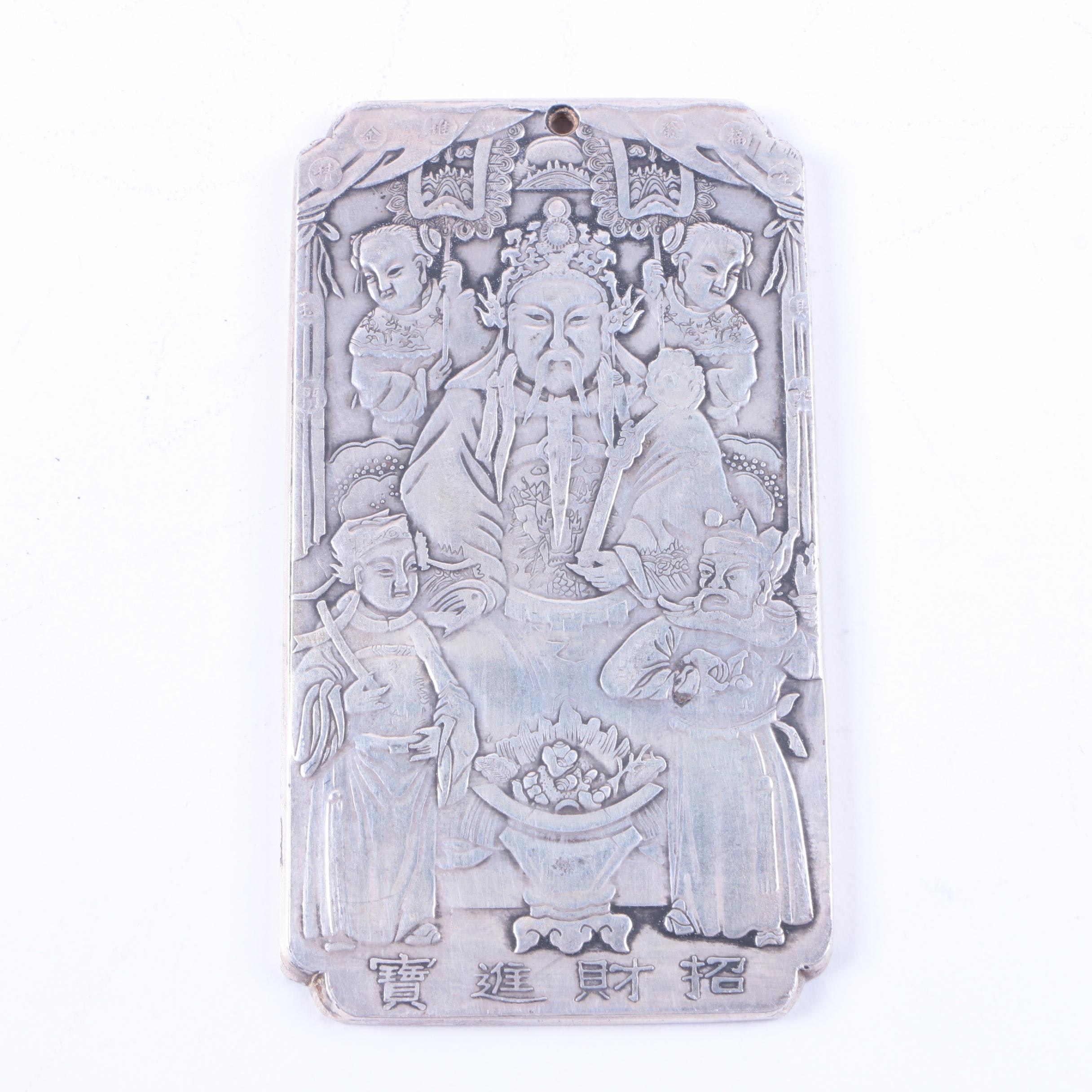 Vintage Chinese Silver Tone Figural Relief Scroll Weight
