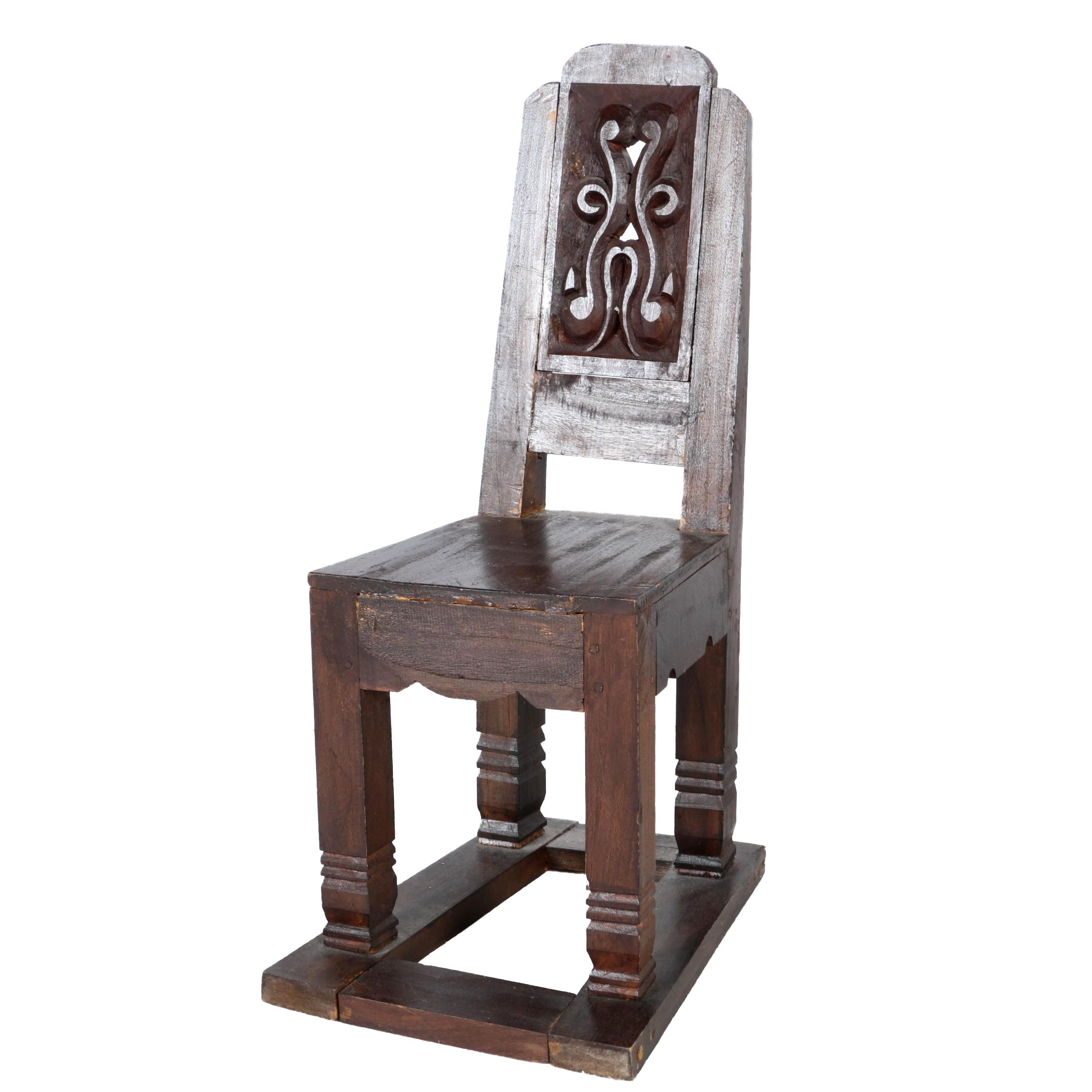 Small Scaled Carved Side Chair