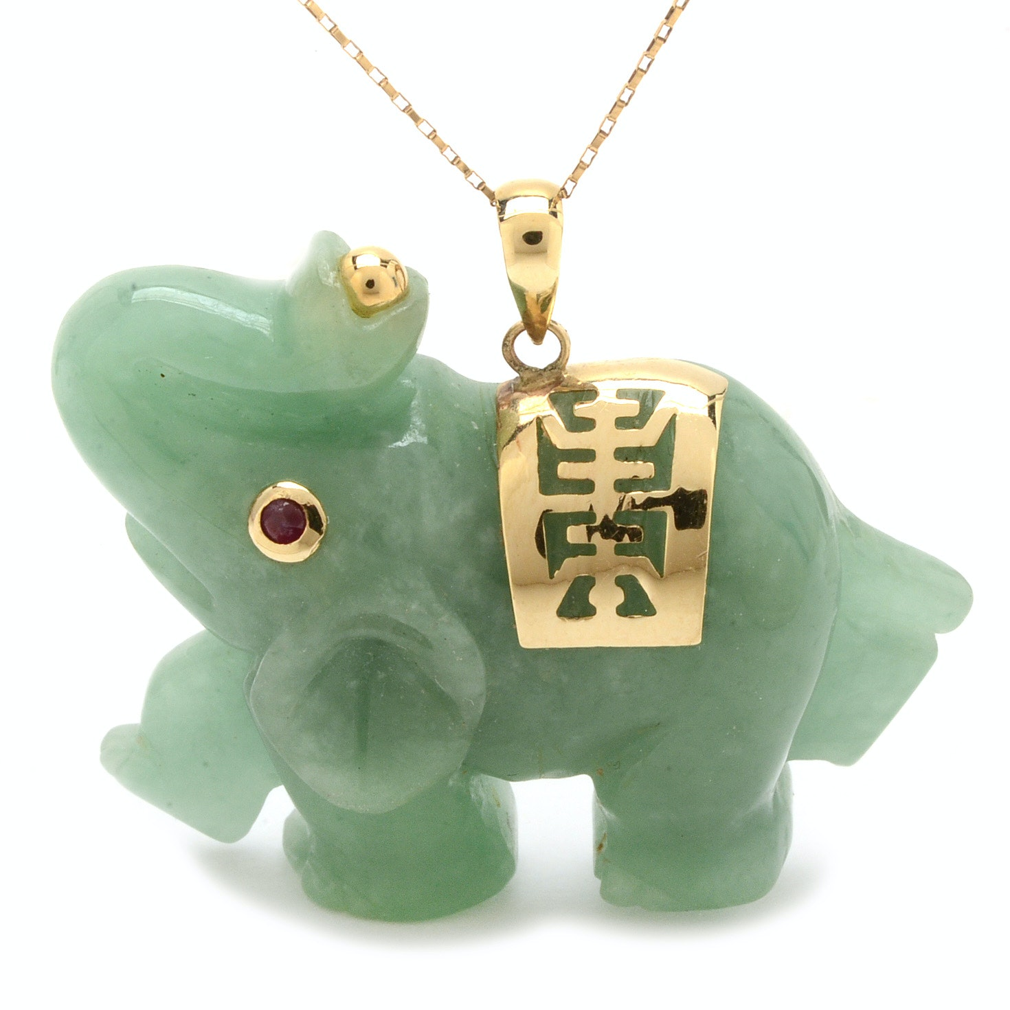 10K Yellow Gold Jadeite and Ruby Elephant Necklace