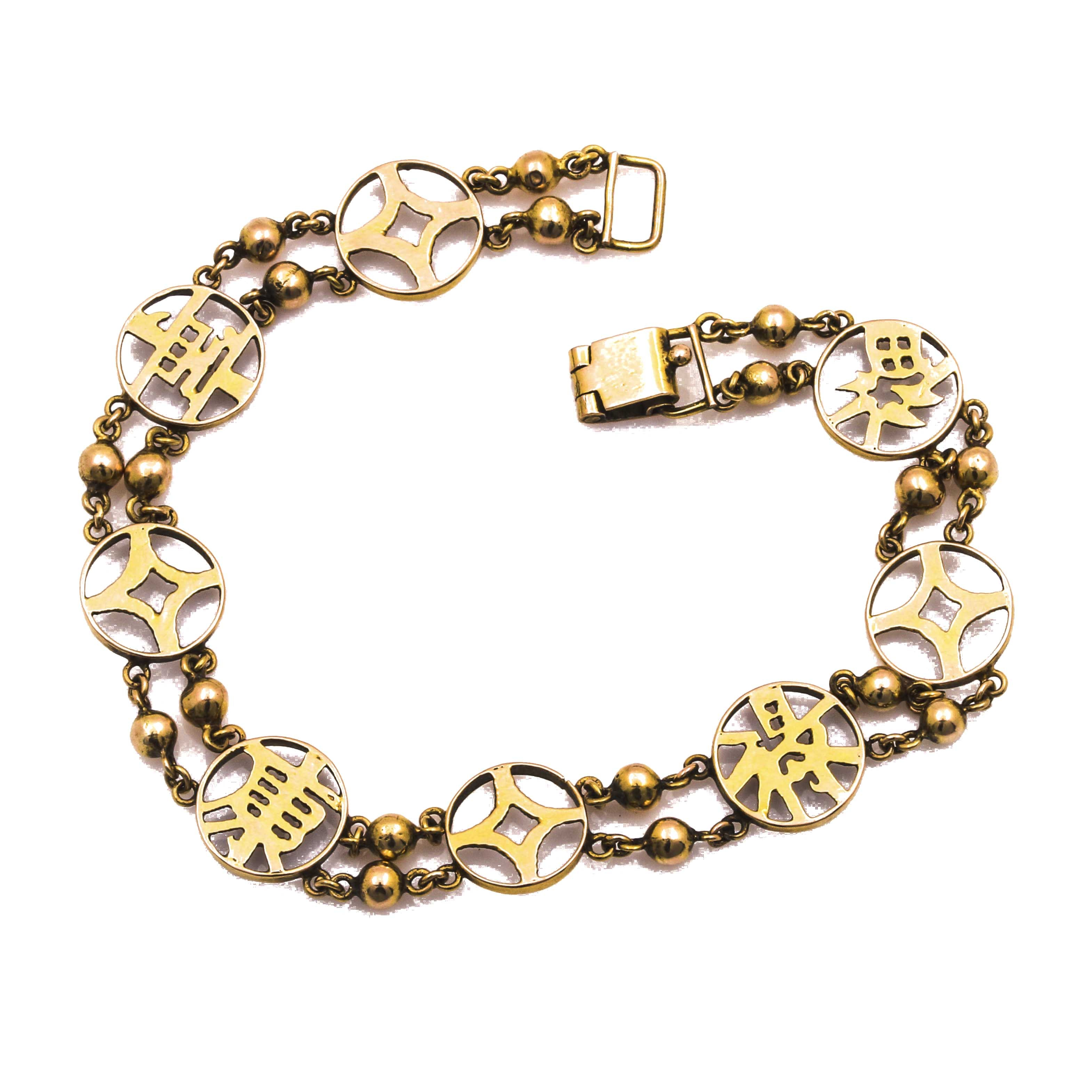 14K Yellow Gold Chinese Character Bracelet