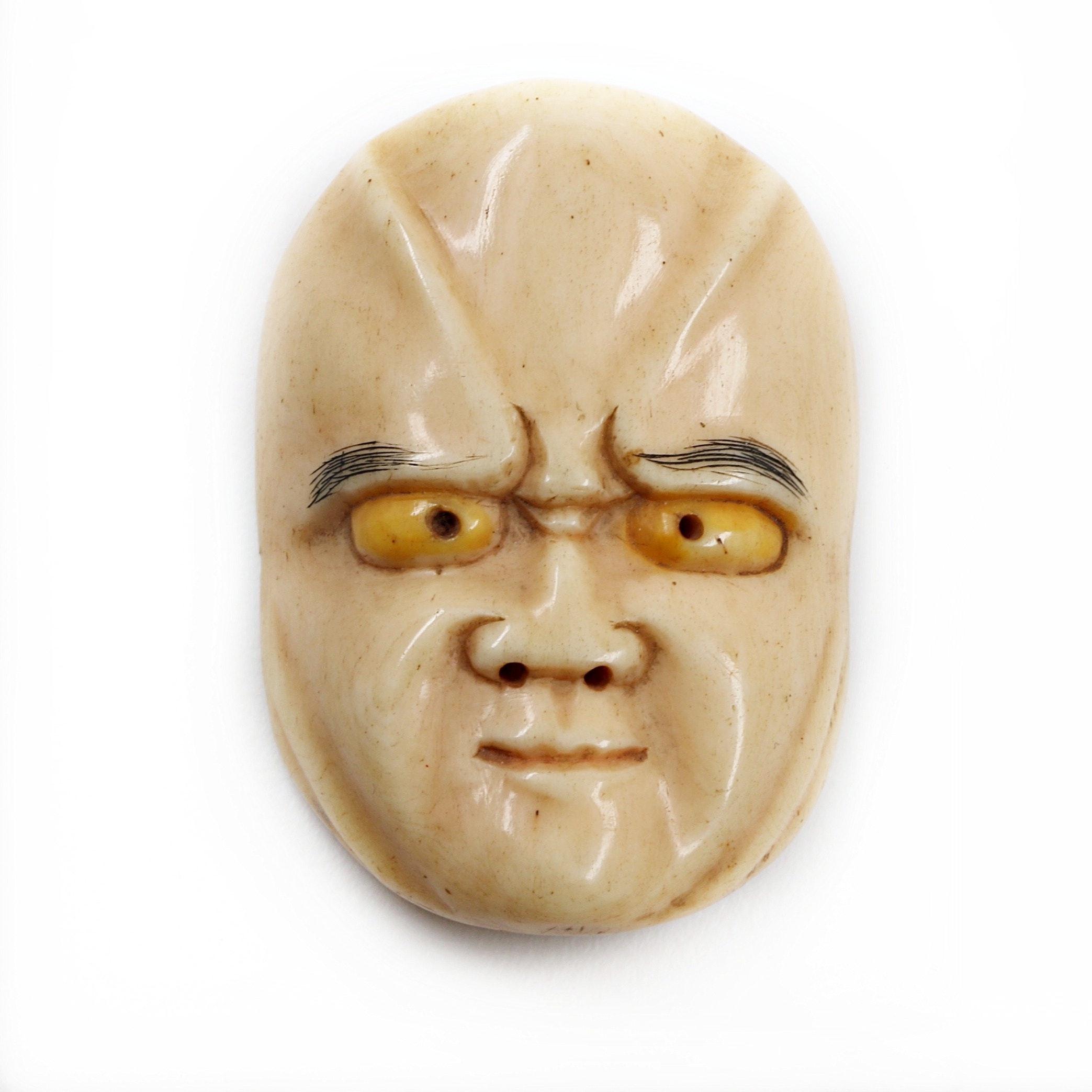 Japanese Meiji Period Carved Bone Noh Mask Netsuke
