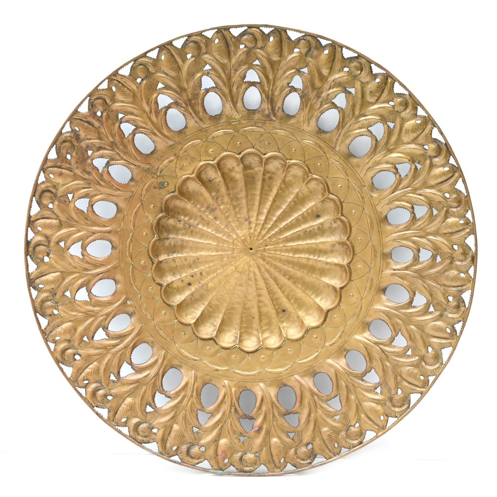 Large Decorative Brass Plate