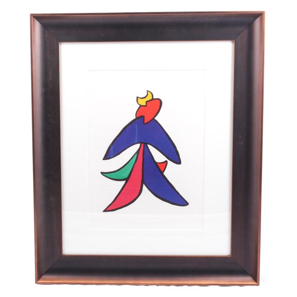 """Alexander Calder Lithograph Print for """"Derriere Le Miroir"""""""