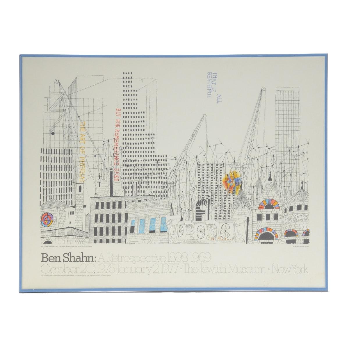 """1965 Exhibition Poster from """"Ben Shahn: A Retrospective 1889-1969"""""""