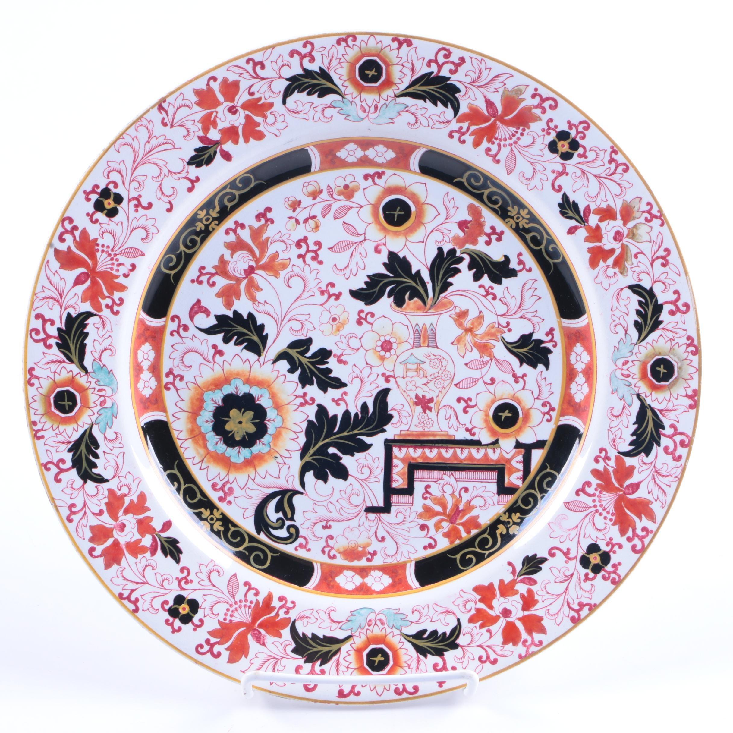 Antique Ashworth Brothers Imari Plate ...  sc 1 st  EBTH.com & Antique Ashworth Brothers Imari Plate : EBTH