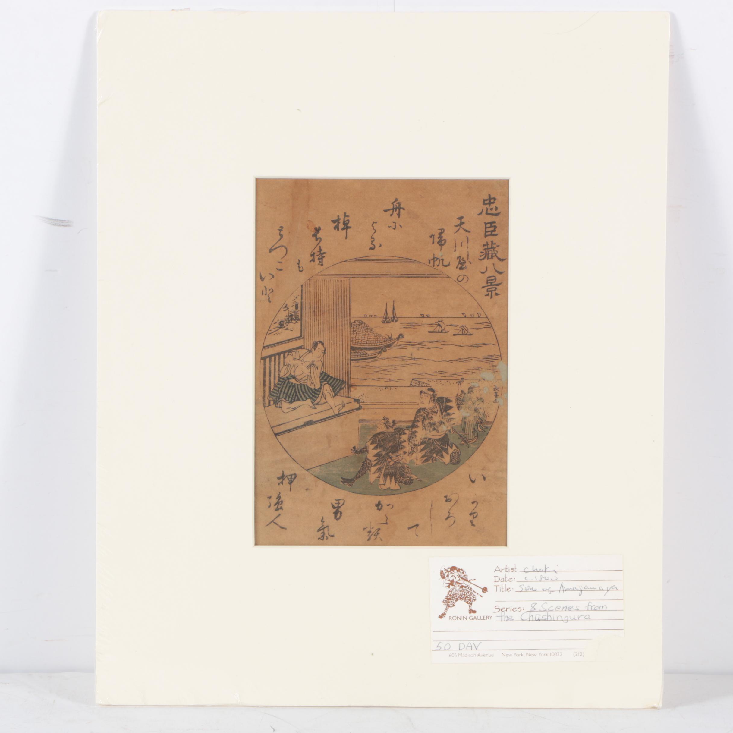 "Early 19th Century Japanese Woodblock Print ""Scene of Amagawa ya"""