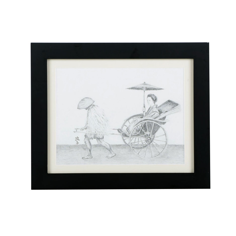 Pencil Drawing of an East Asian Woman in a Rickshaw