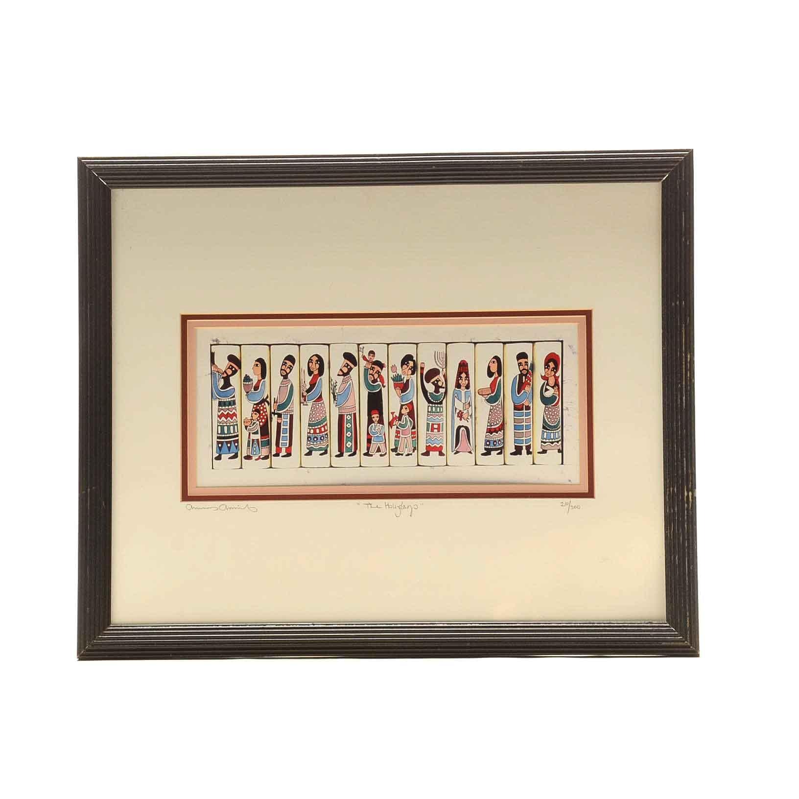 "Amos Amit Limited Edition Giclee Print ""The Holydays"""