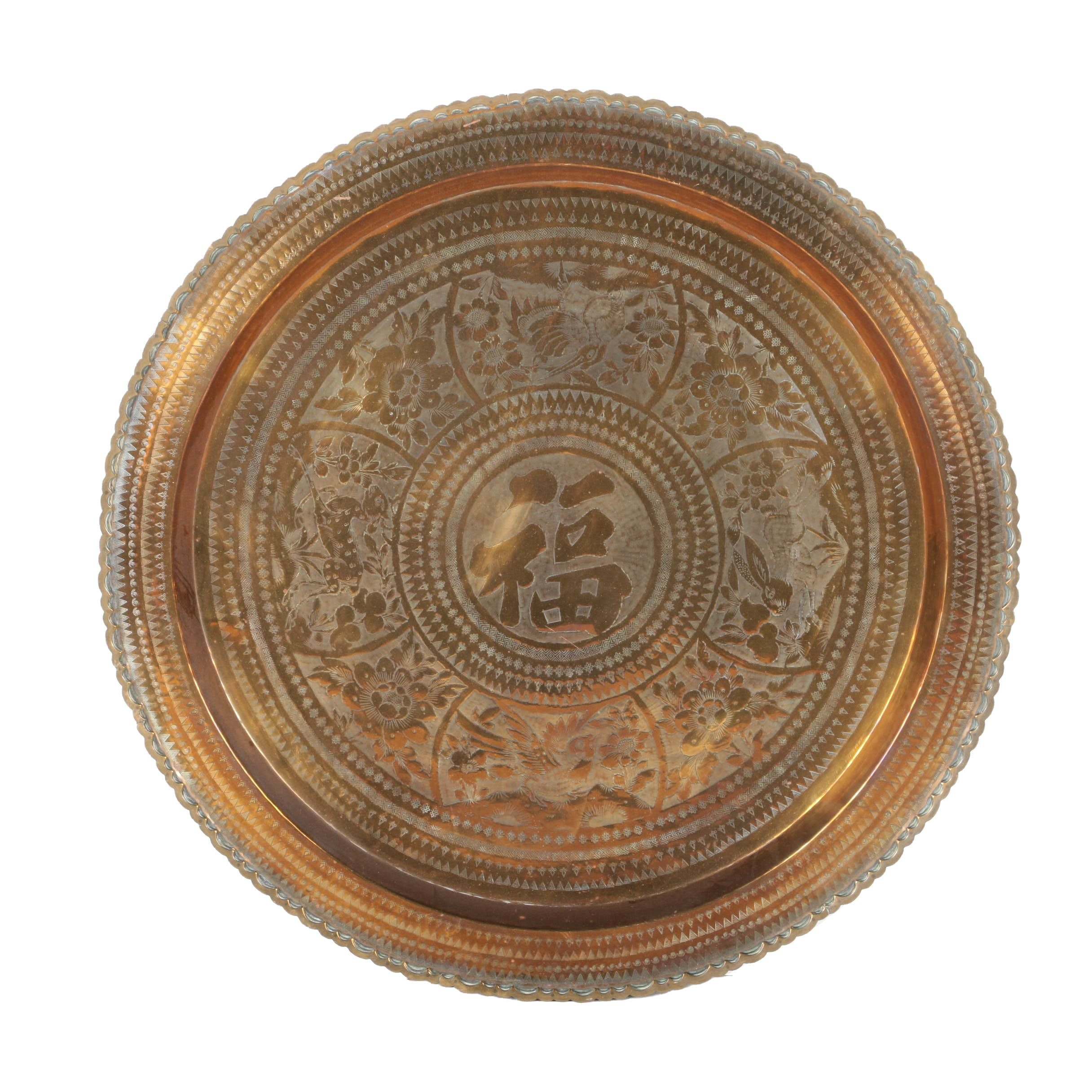 Asian Style Decorative Metal Plate ...  sc 1 st  EBTH.com & Asian Style Decorative Metal Plate : EBTH