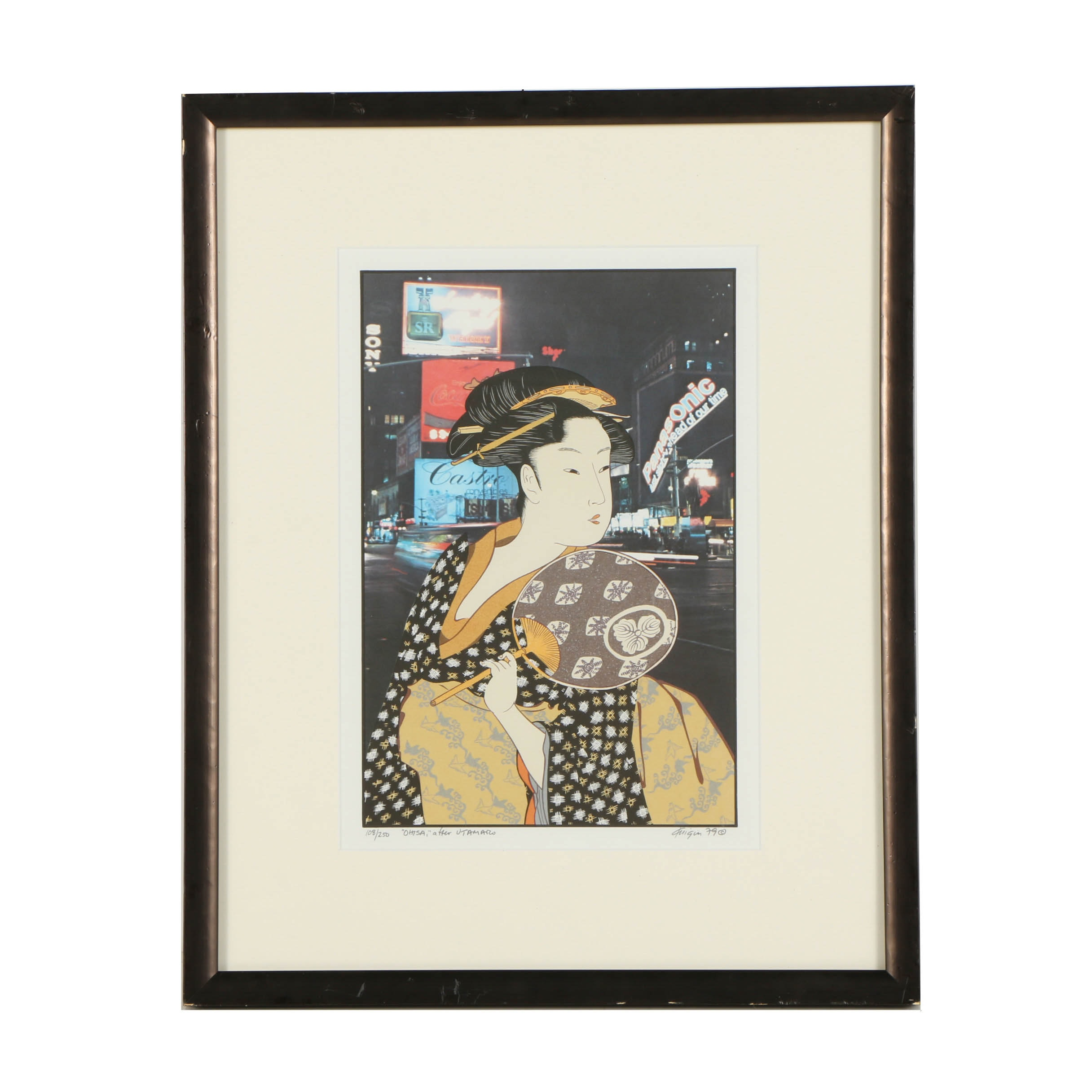 """Michael Knigin 1979 Limited Edition Lithograph on Paper """"Ohisa (After Utamaro)"""""""