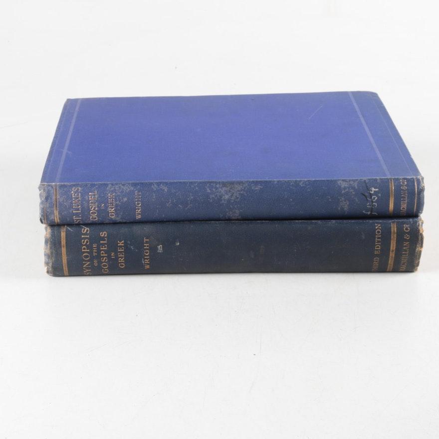 Greek And Latin Religious Books