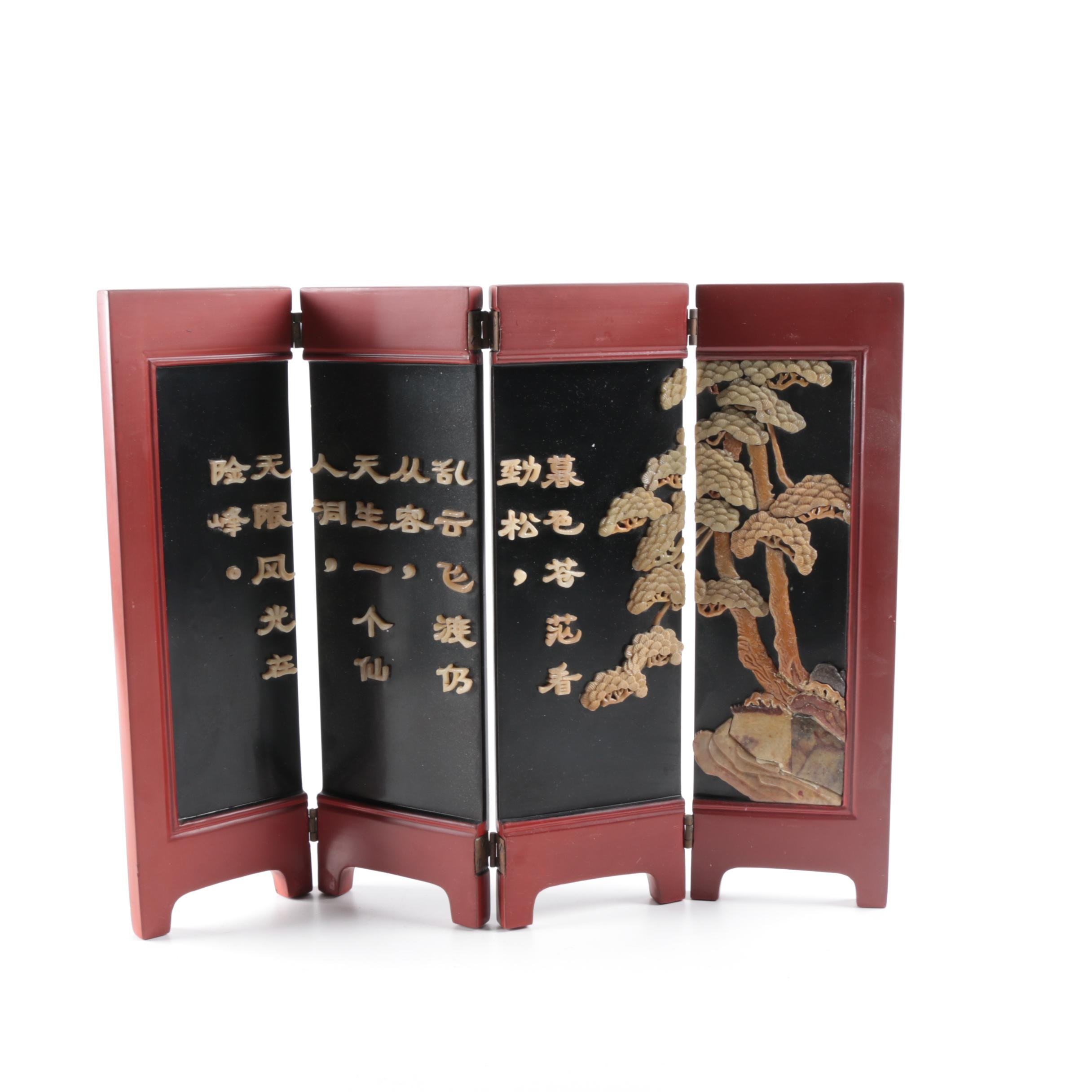 Vintage Decorative Screens Room Dividers and Room Partitions in Mid