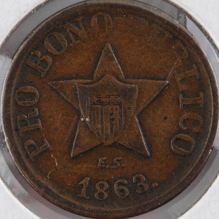 Second star coin world 1-3 : Evx coin wallet investor xaar