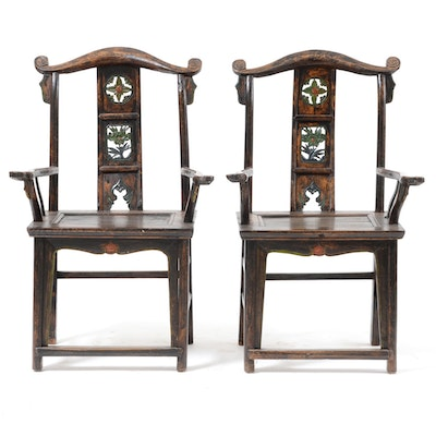 19th Century Chinese Scholarly Armchairs - Vintage Chairs, Antique Chairs And Retro Chairs Auction In Antiques