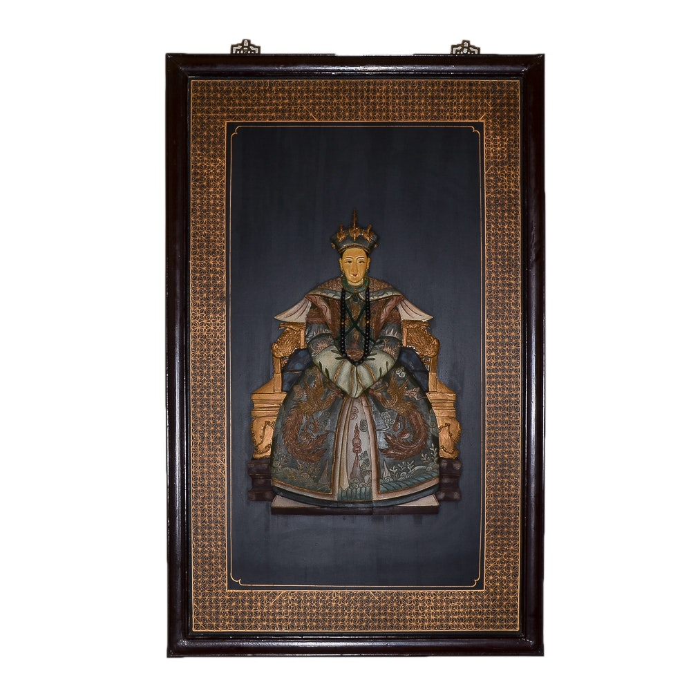 Framed Chinese Ancestoral Wall Panel Reproduction