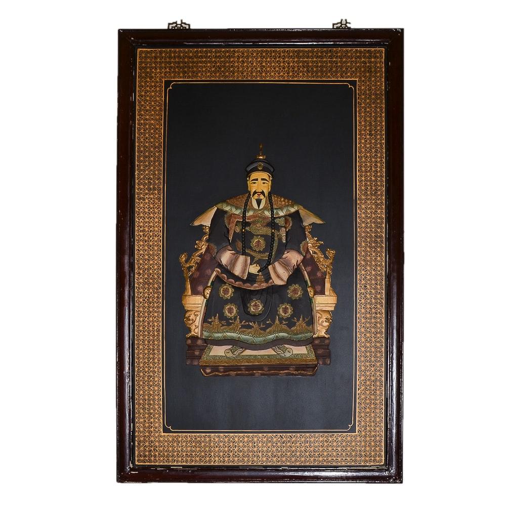 Framed Chinese Ancestral Home Panel