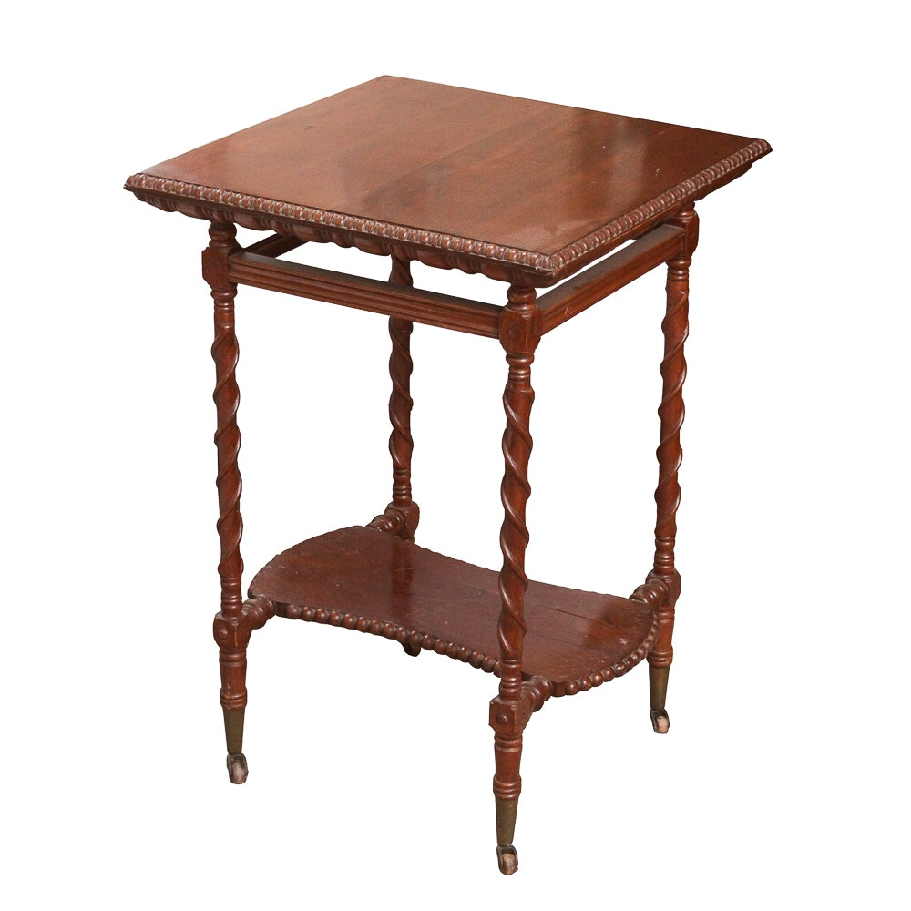 Antique Victorian Style End Table