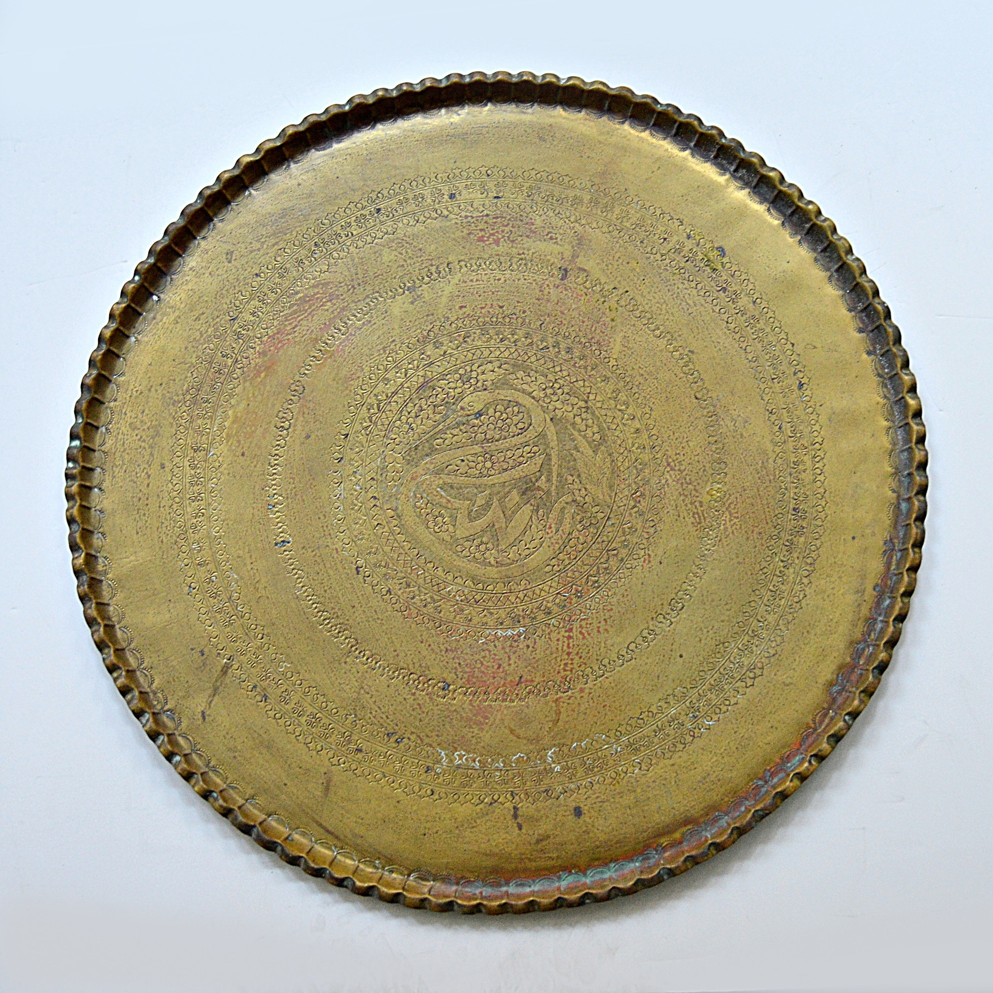 Vintage Tooled Brass Tray