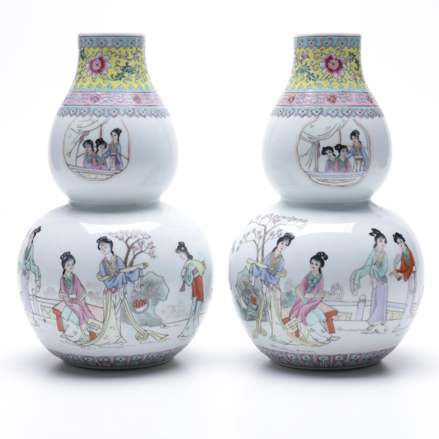 Chinese Double Gourd Vases Ebth