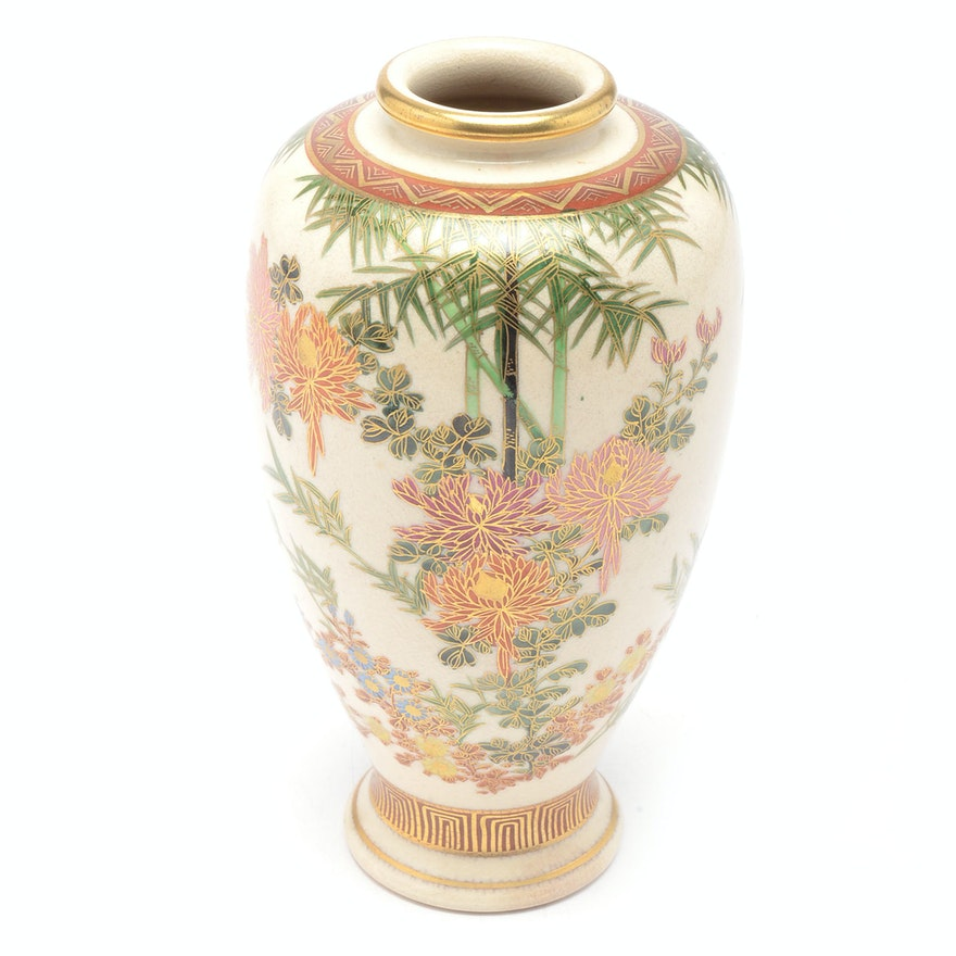 Vintage Satsuma Vase Ebth