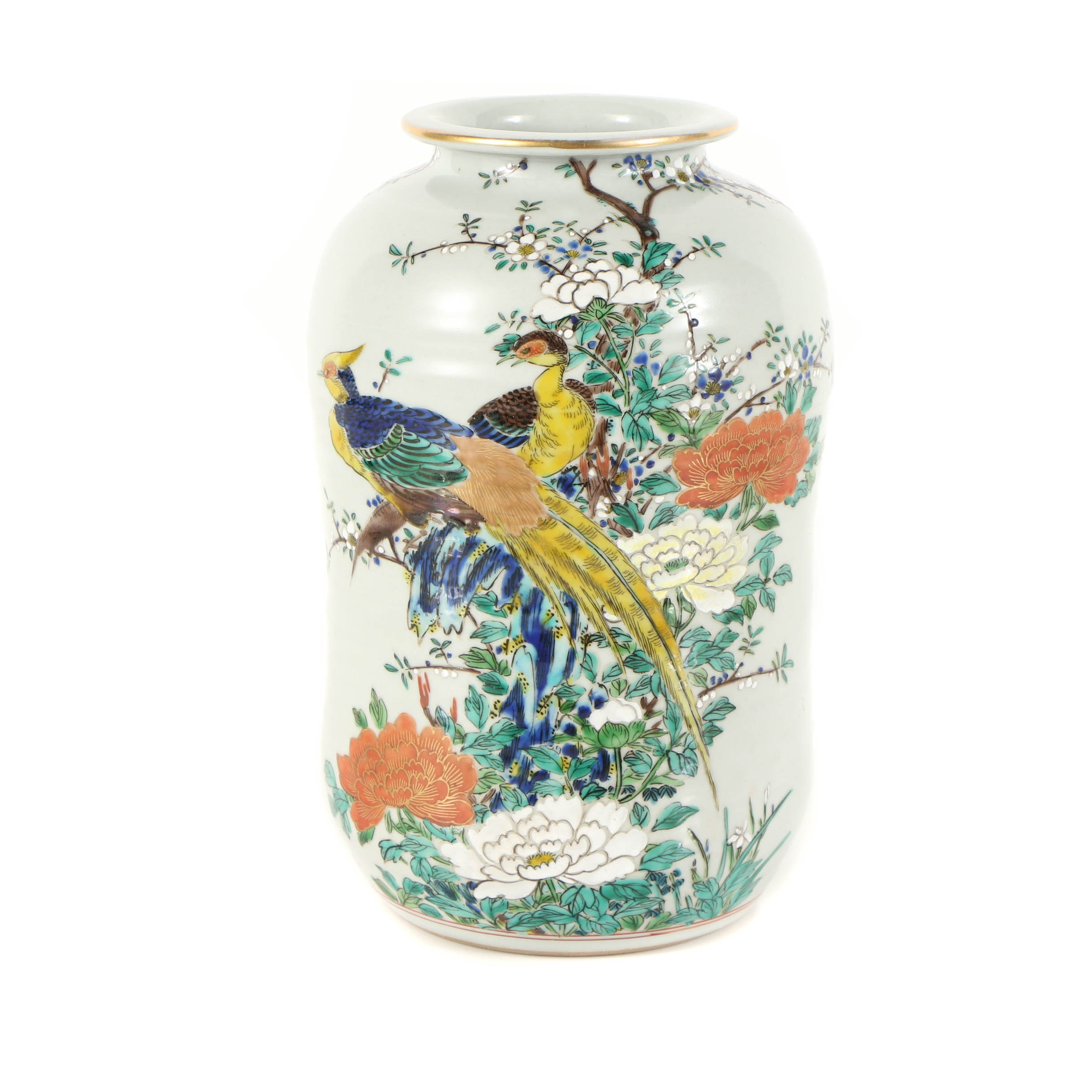 Japanese Kutani Ceramic Vase with Birds and Flowers