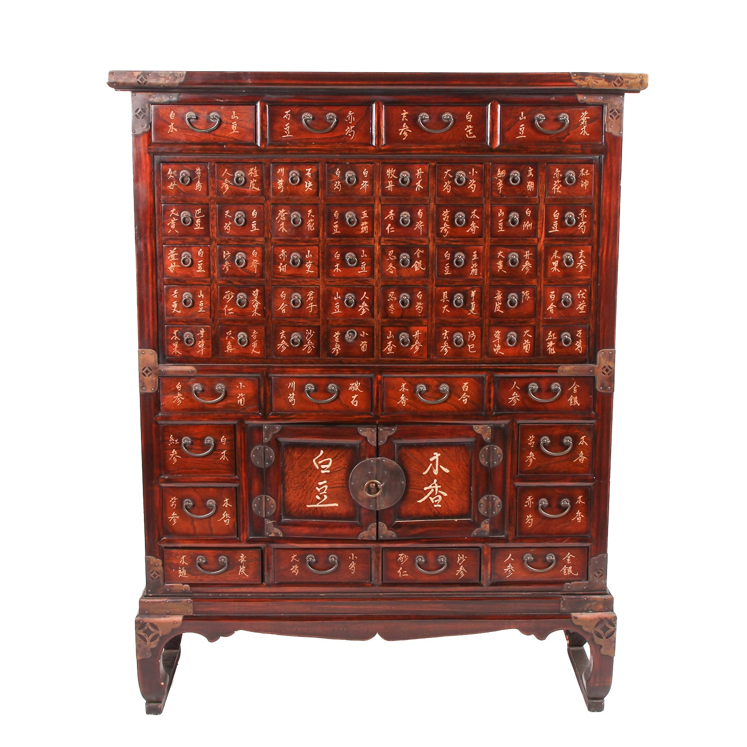 East Asian Apothecary Chest