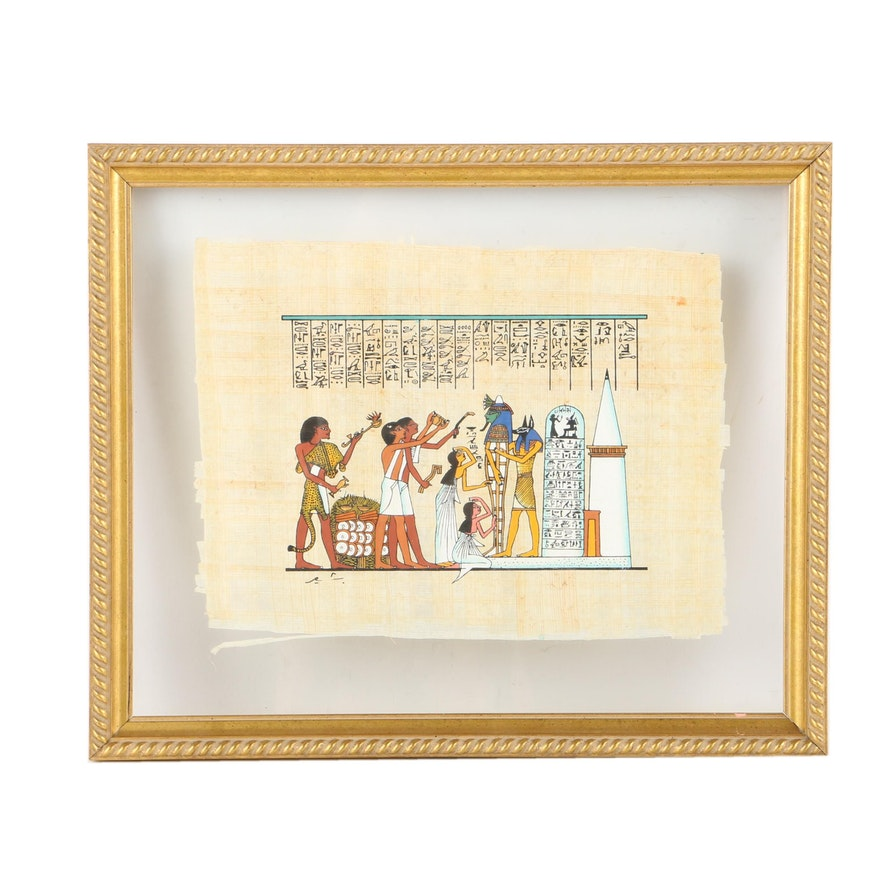 Egyptian Gouache Painting on Papyrus After the Papyrus of Hunefer : EBTH