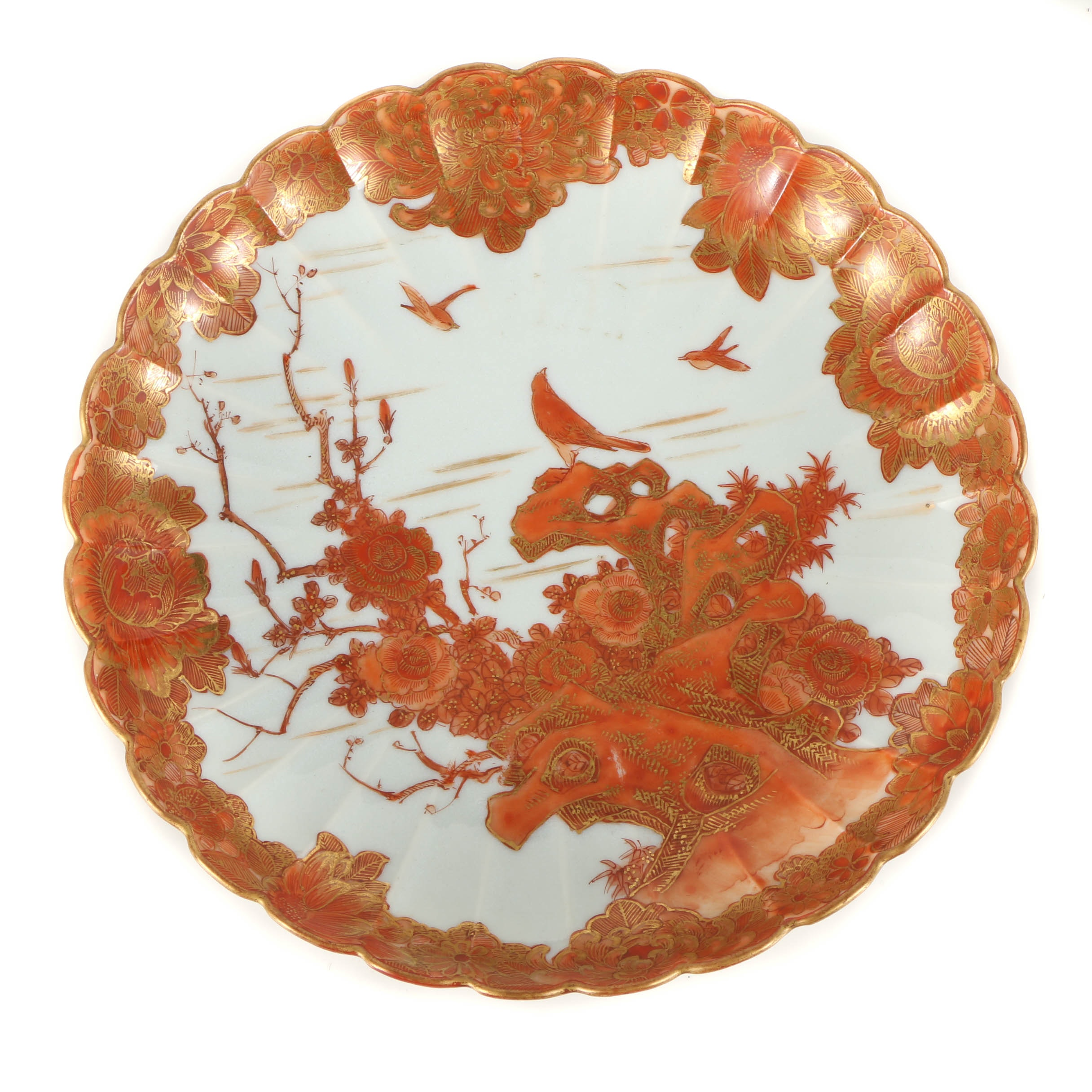 East Asian Enameled Porcelain Decorative Dish