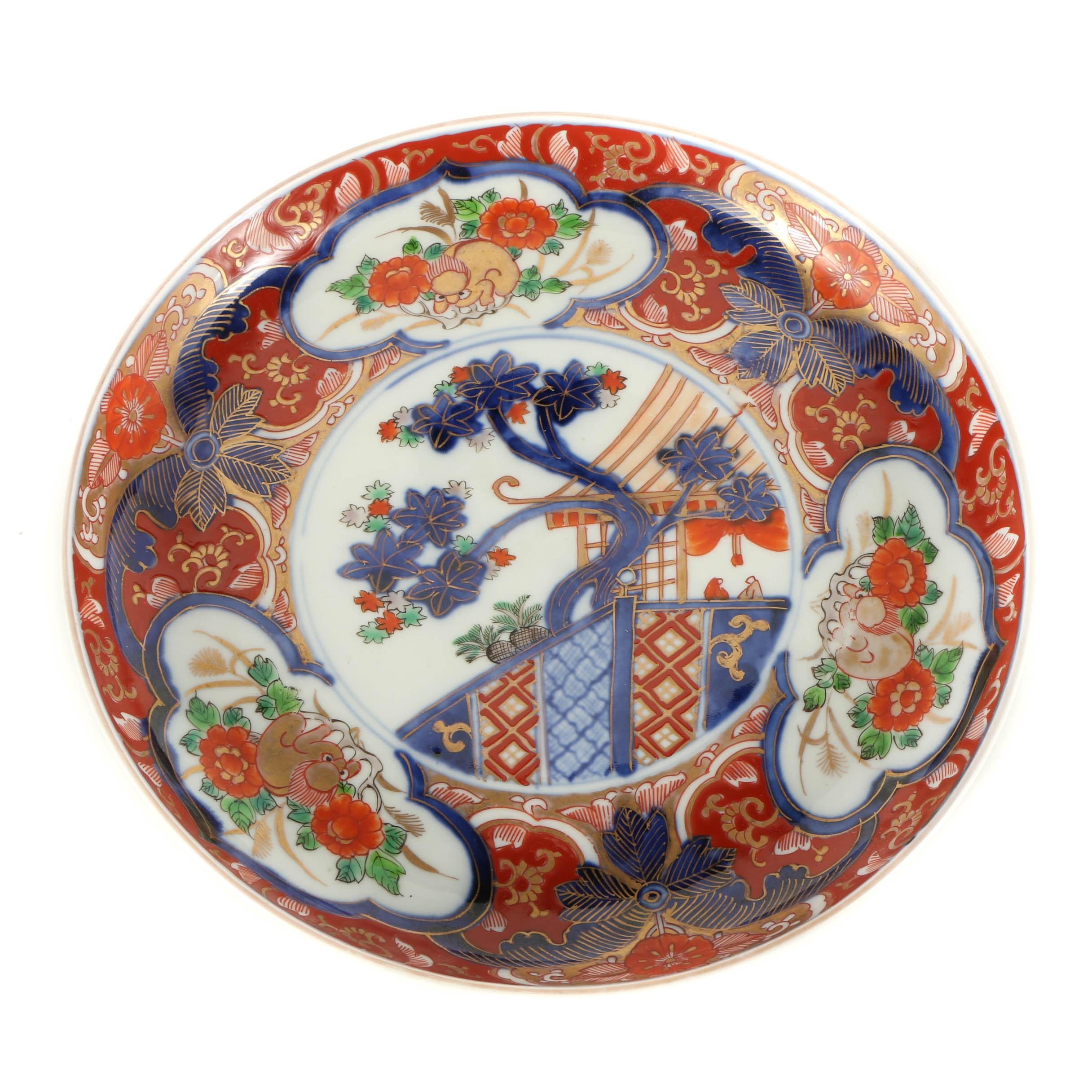 Japanese Imari Enameled Porcelain Decorative Dish