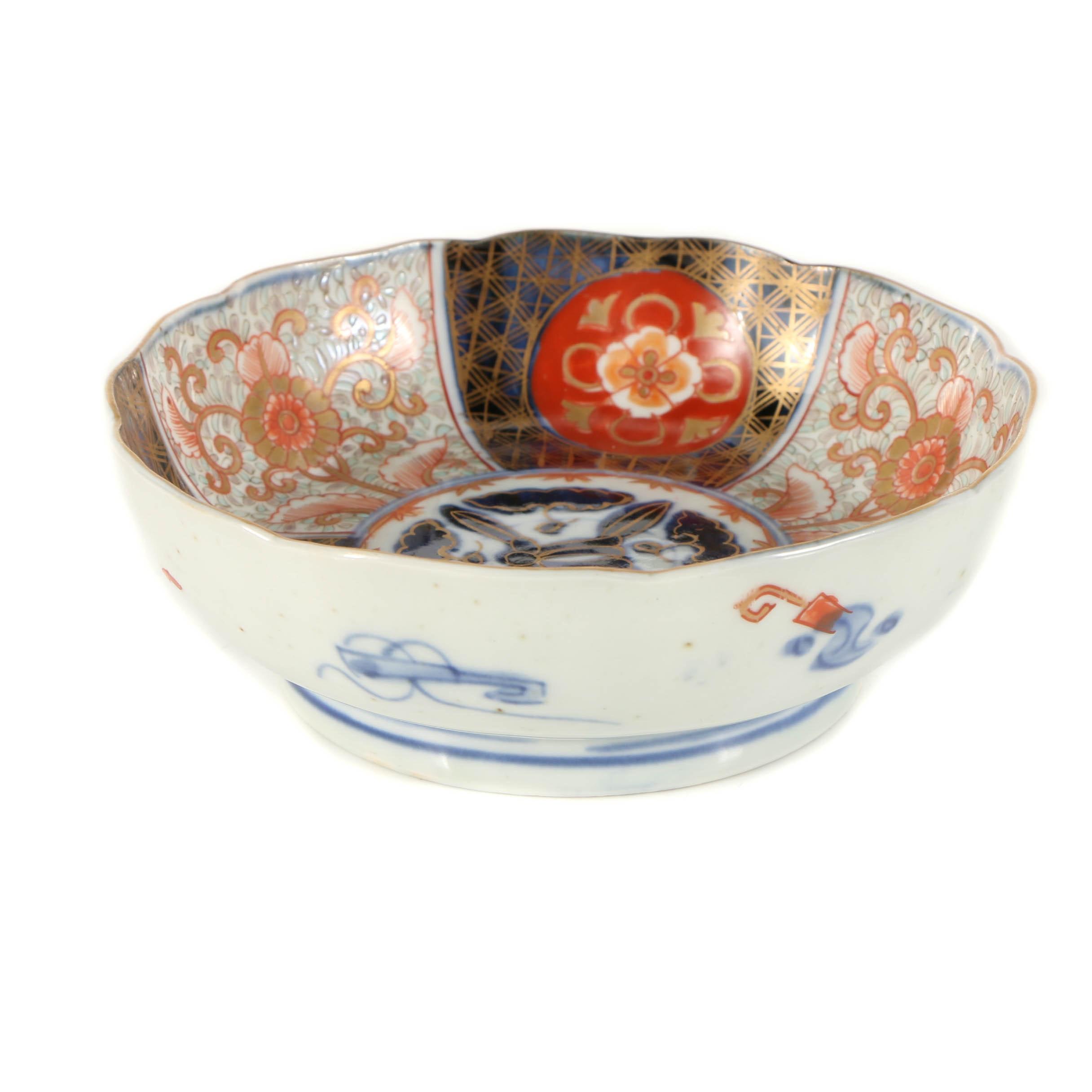 Japanese Imari Decorative Porcelain Dish