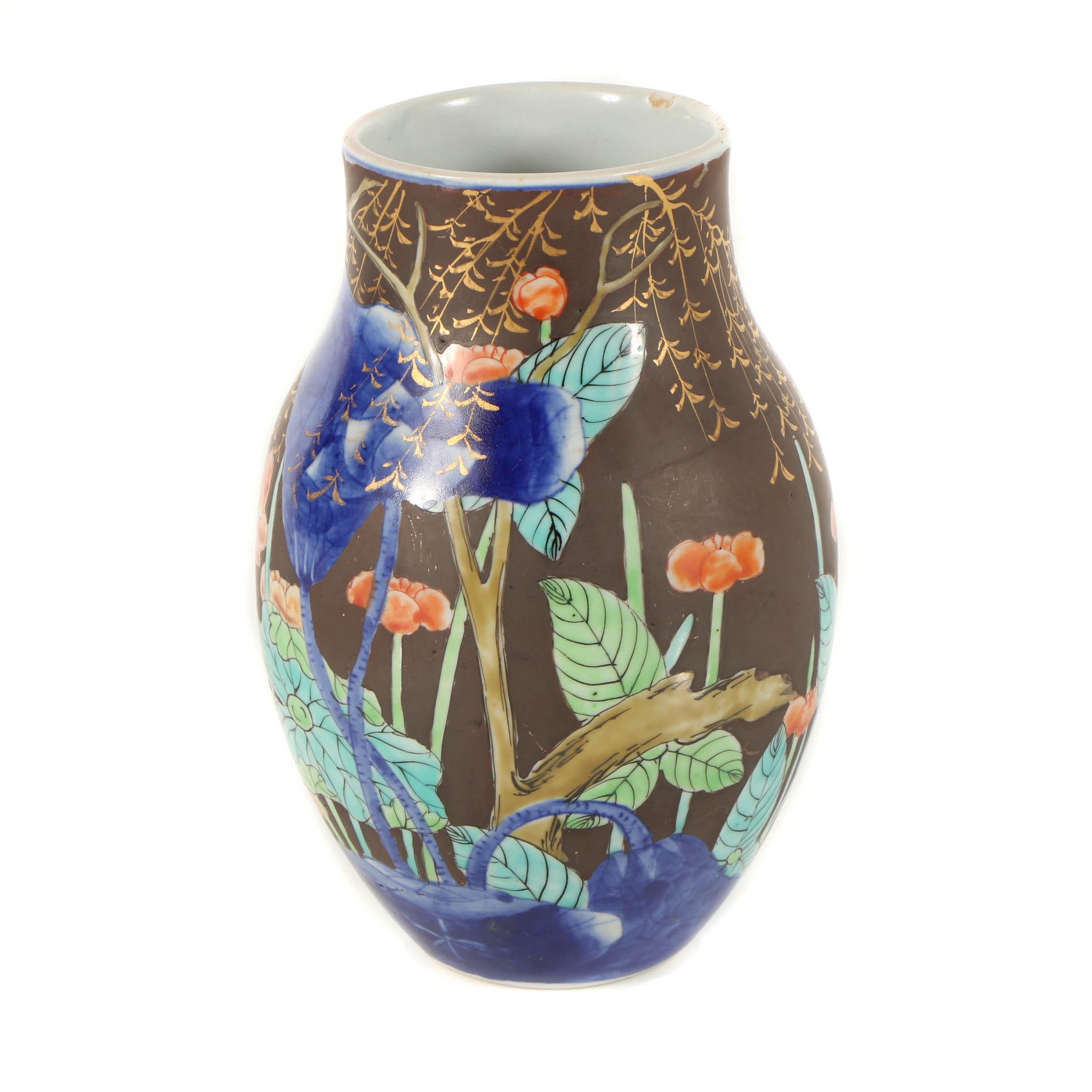 Japanese Porcelain Decorative Vase