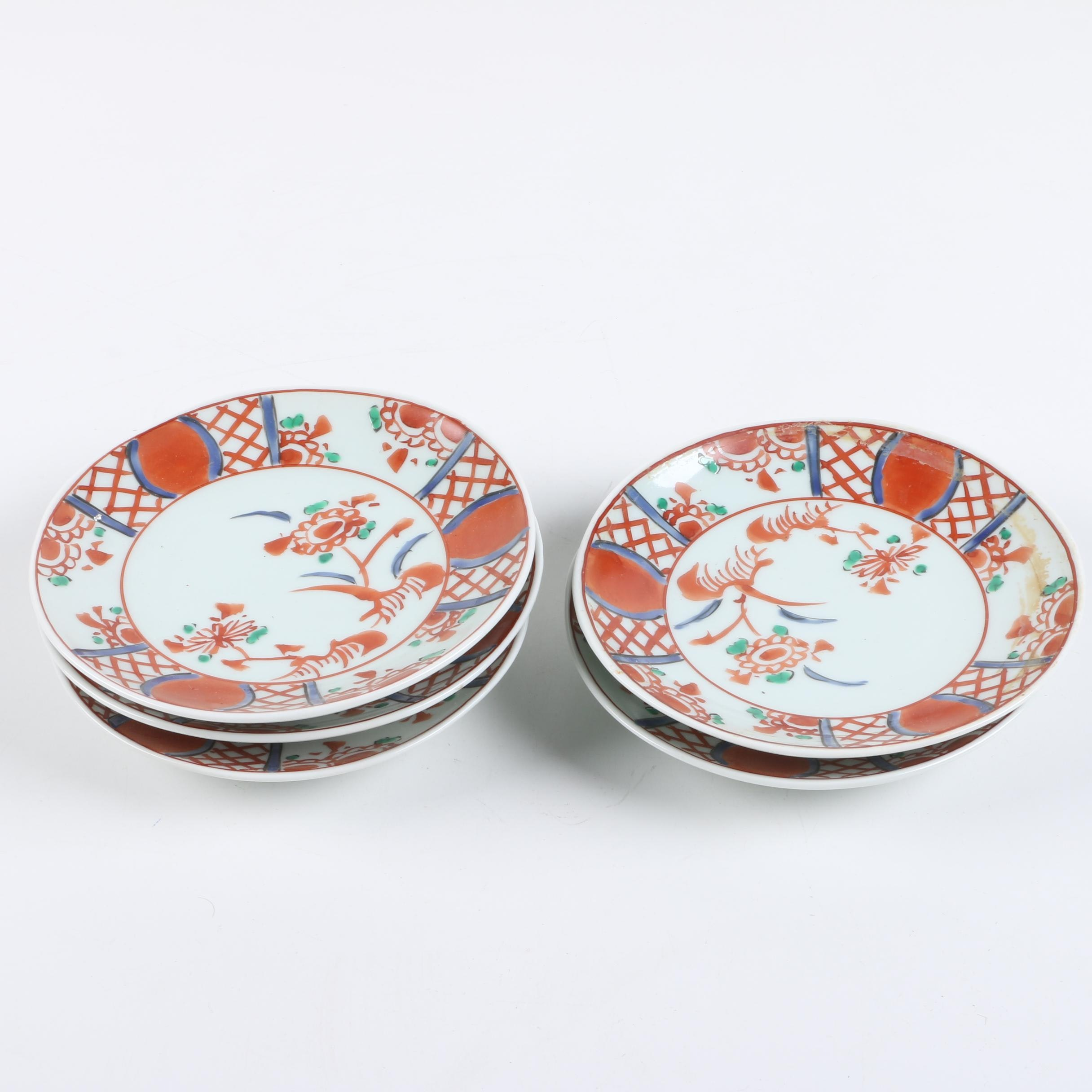 Asian Style Plates ...  sc 1 st  EBTH.com & Asian Style Plates : EBTH