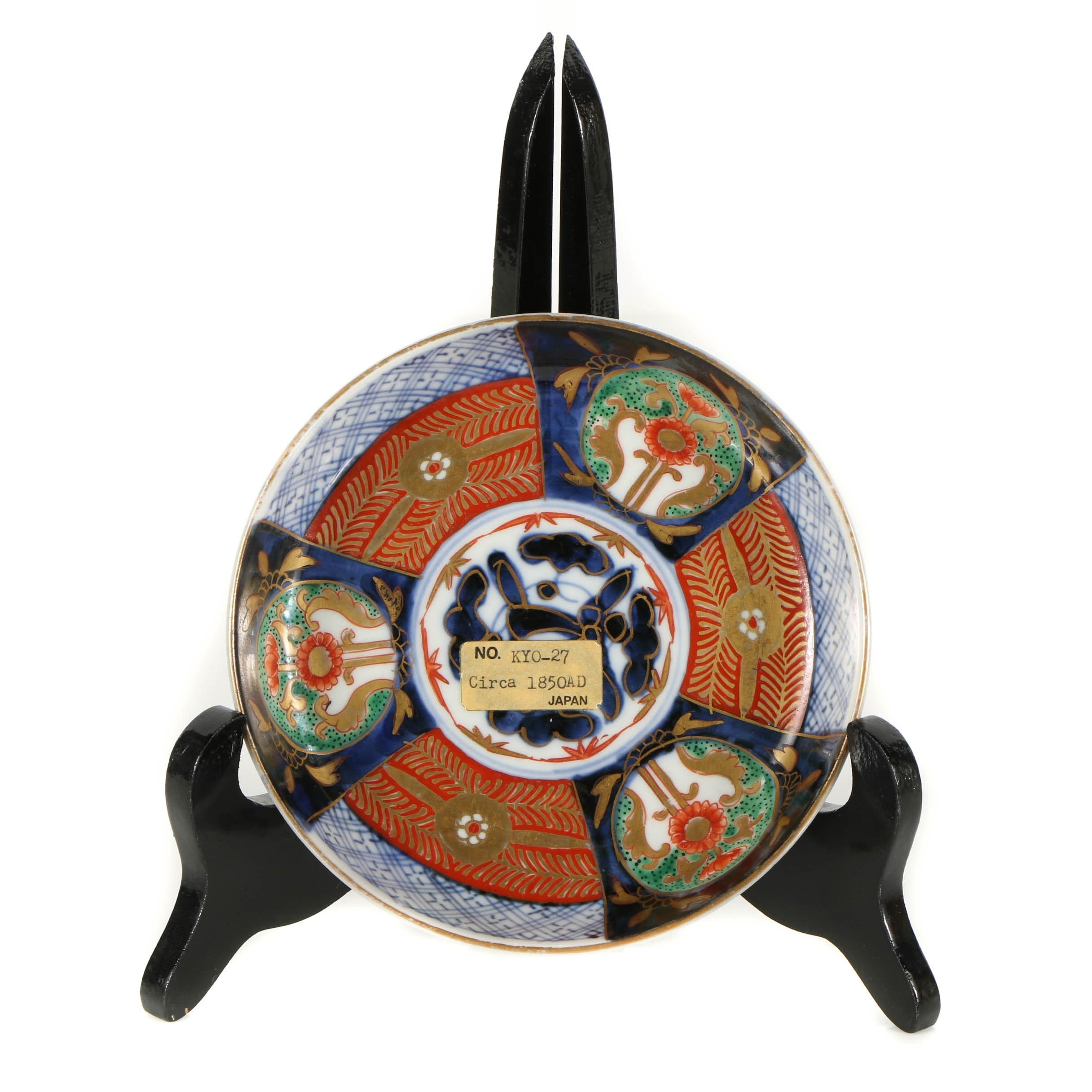 Japanese Imari Ware Porcelain Dish