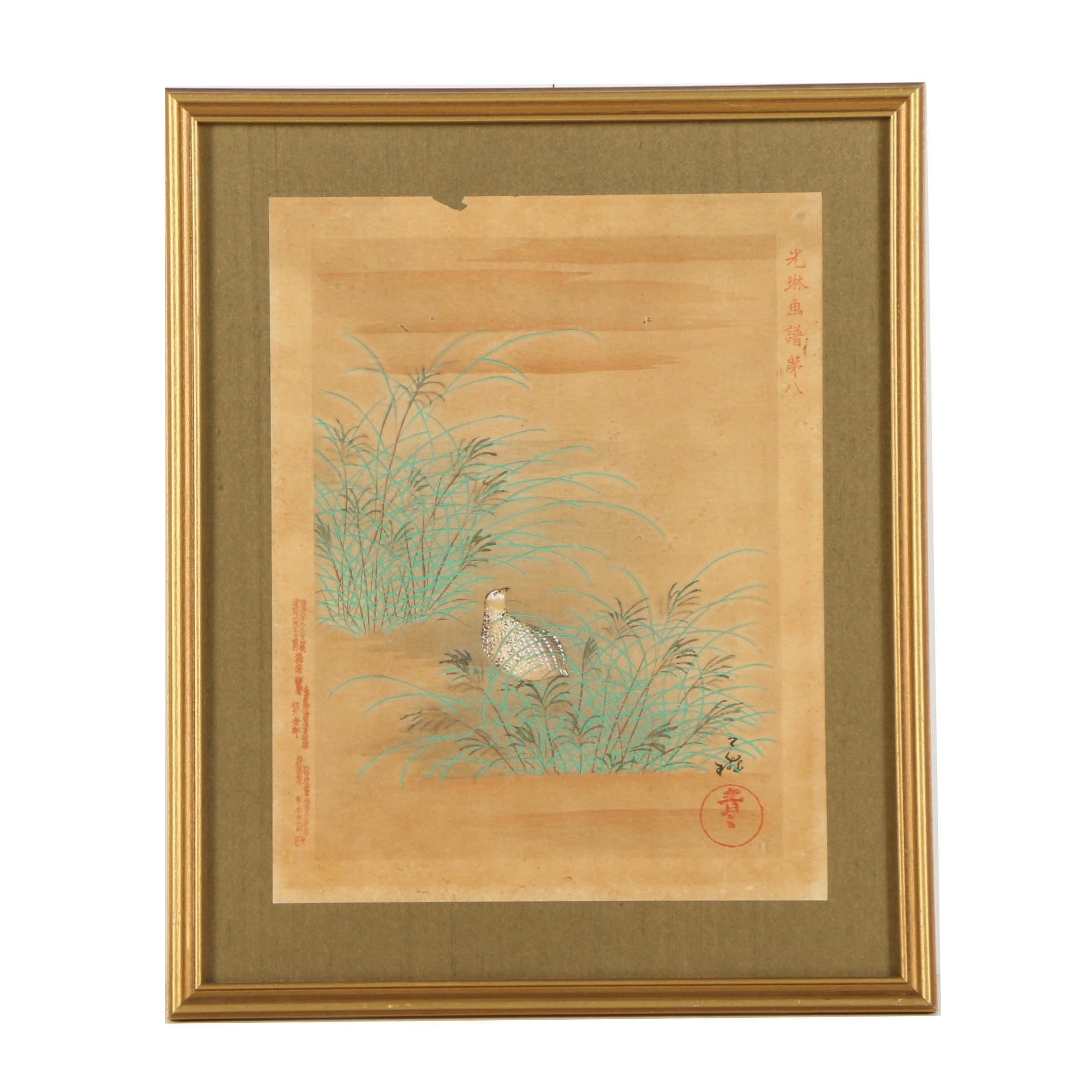 Japanese Woodblock Print with Hand-Colored Details of Quail After Ogata Korin
