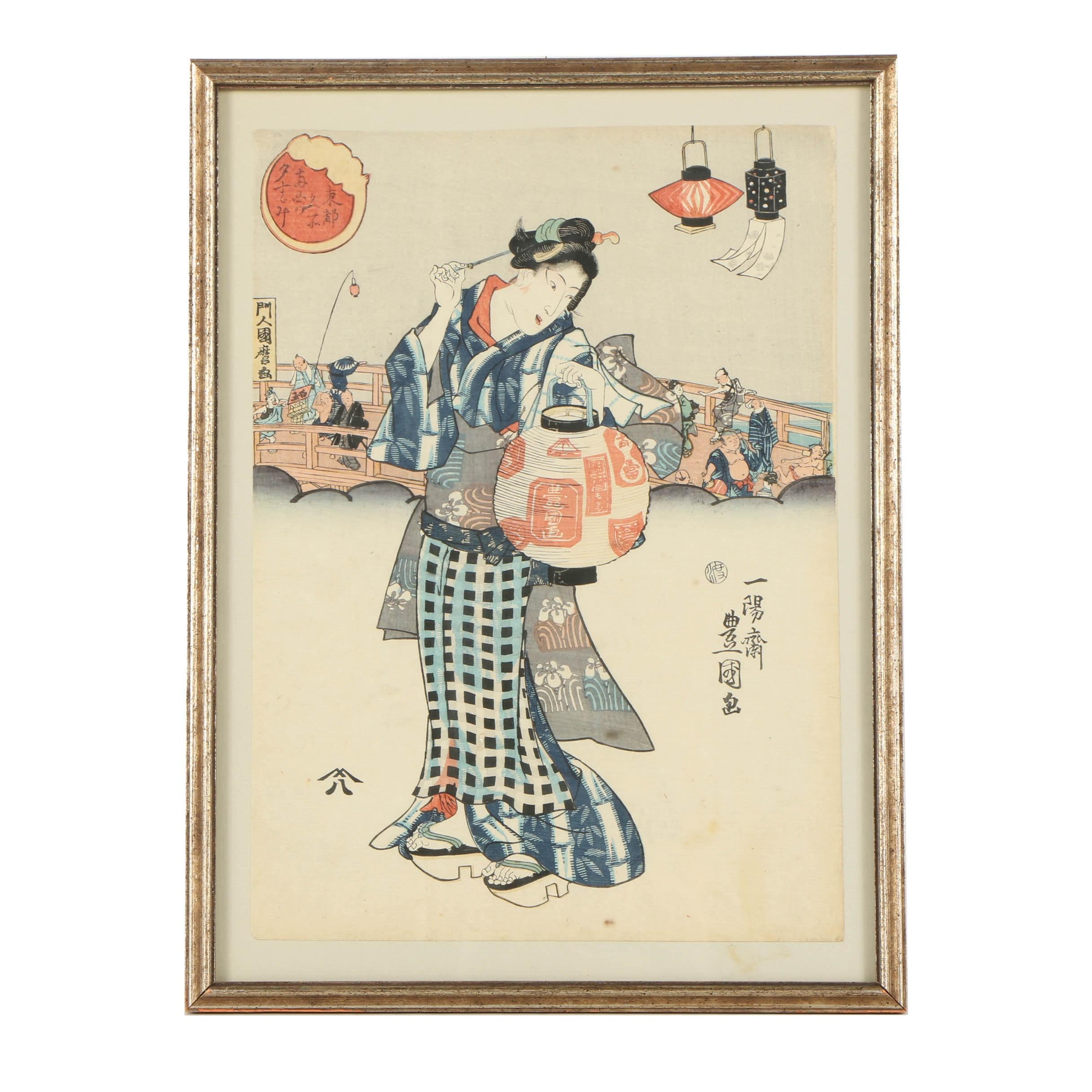 Utagawa Kunisada Japanese Woodblock on Paper of Female Figure