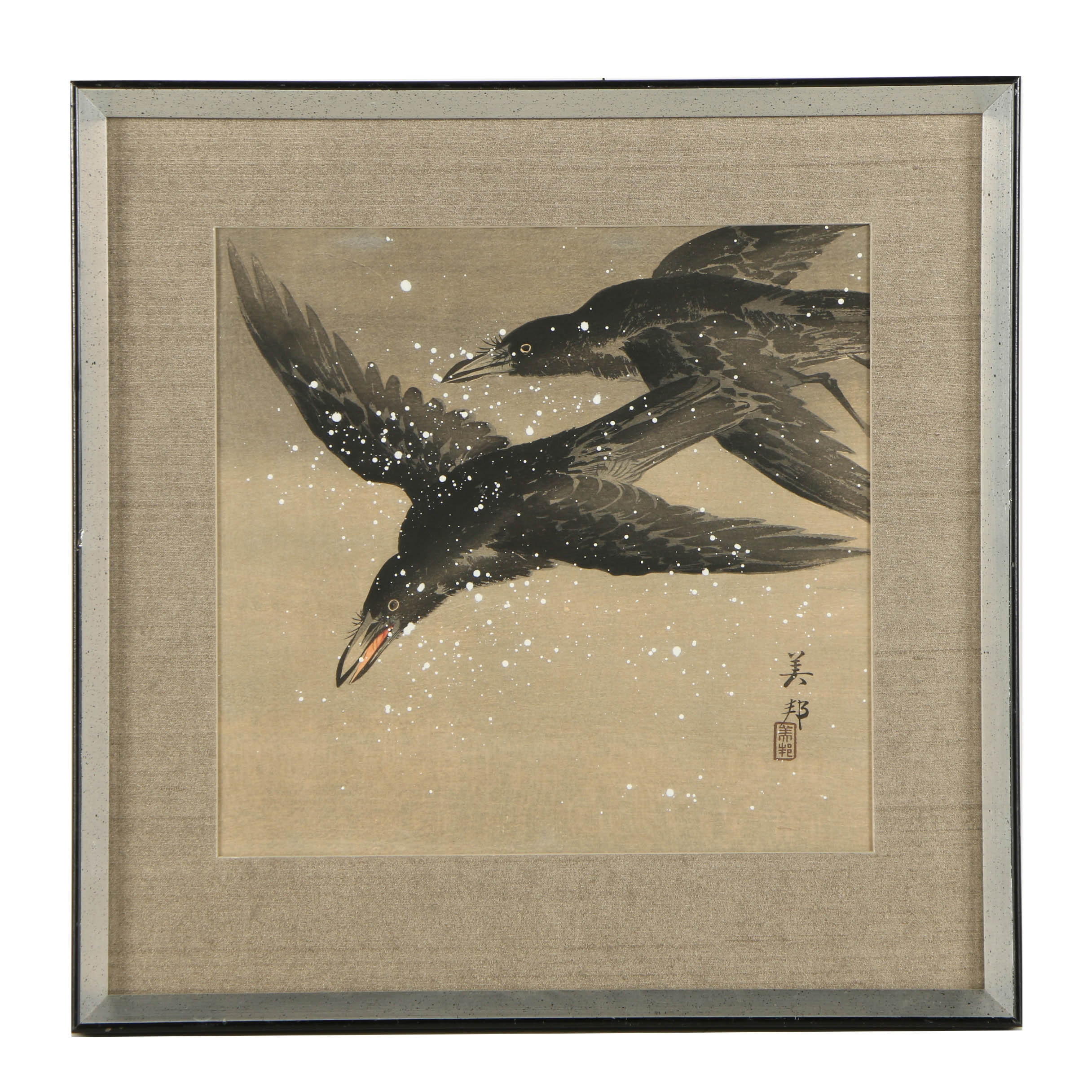 Takahashi Biho Woodblock on Paper of Crows