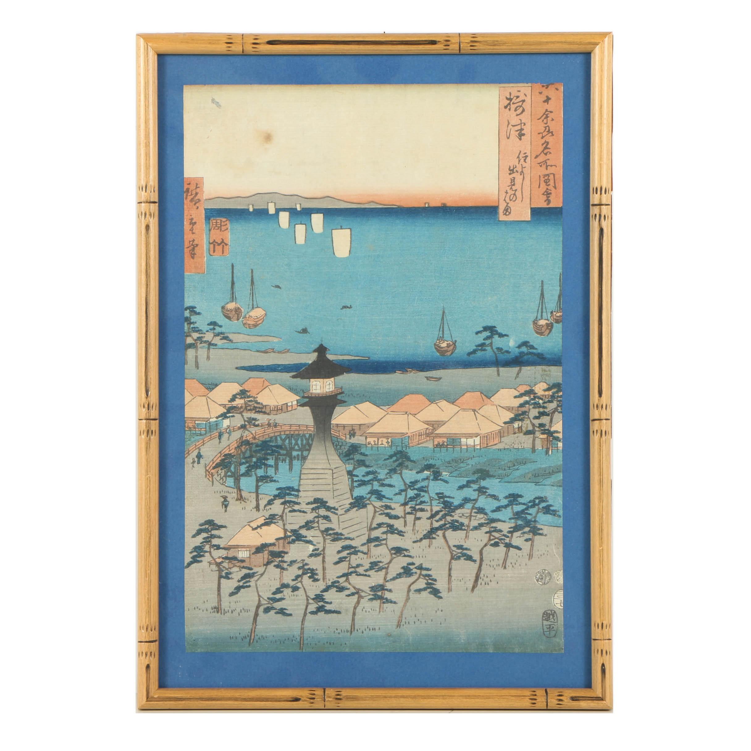 "Utagawa Hiroshige Woodblock ""Settsu Province: Suimyoshi, Idemi Beach"""