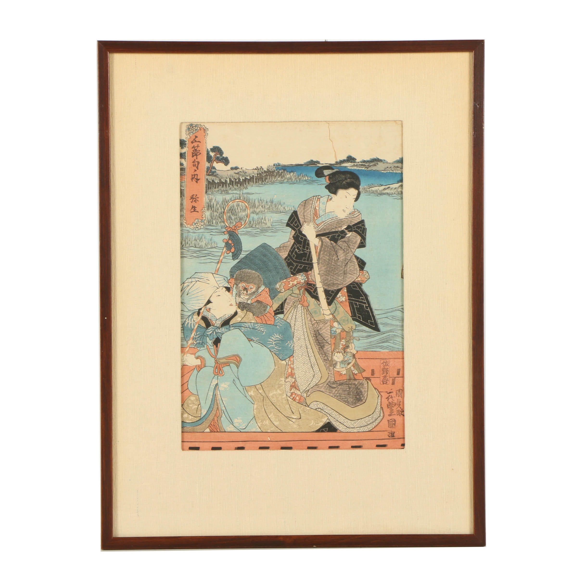 """Utagawa Kunisada Woodblock Print on Laid Paper """"Yayoi"""""""