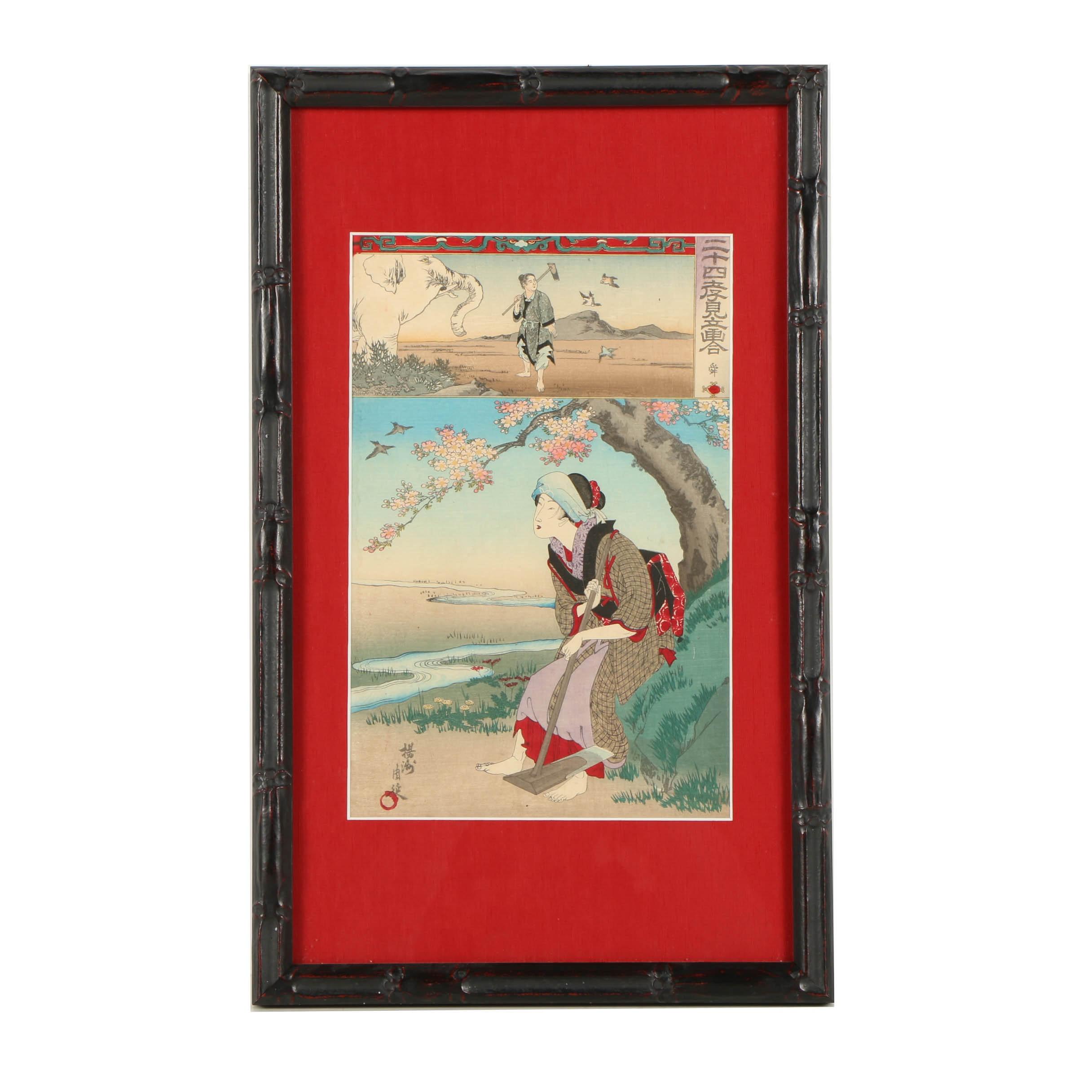 """1890 Toyohara Chikanobu Woodblock on Paper """"Shun"""""""