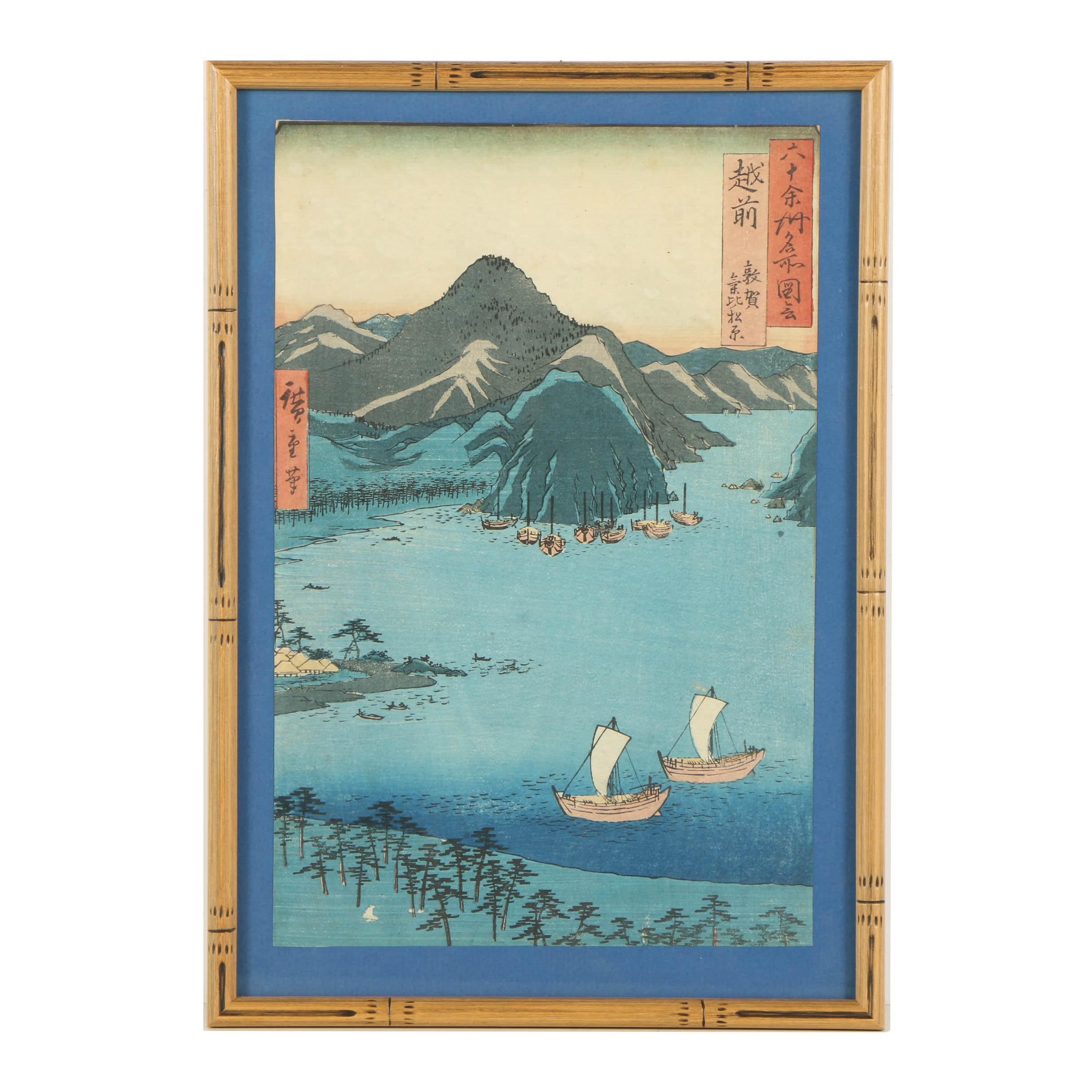 "Utagawa Hiroshige Woodblock ""Echizen Province: Tsuruga, Kehi Pine Grove"""