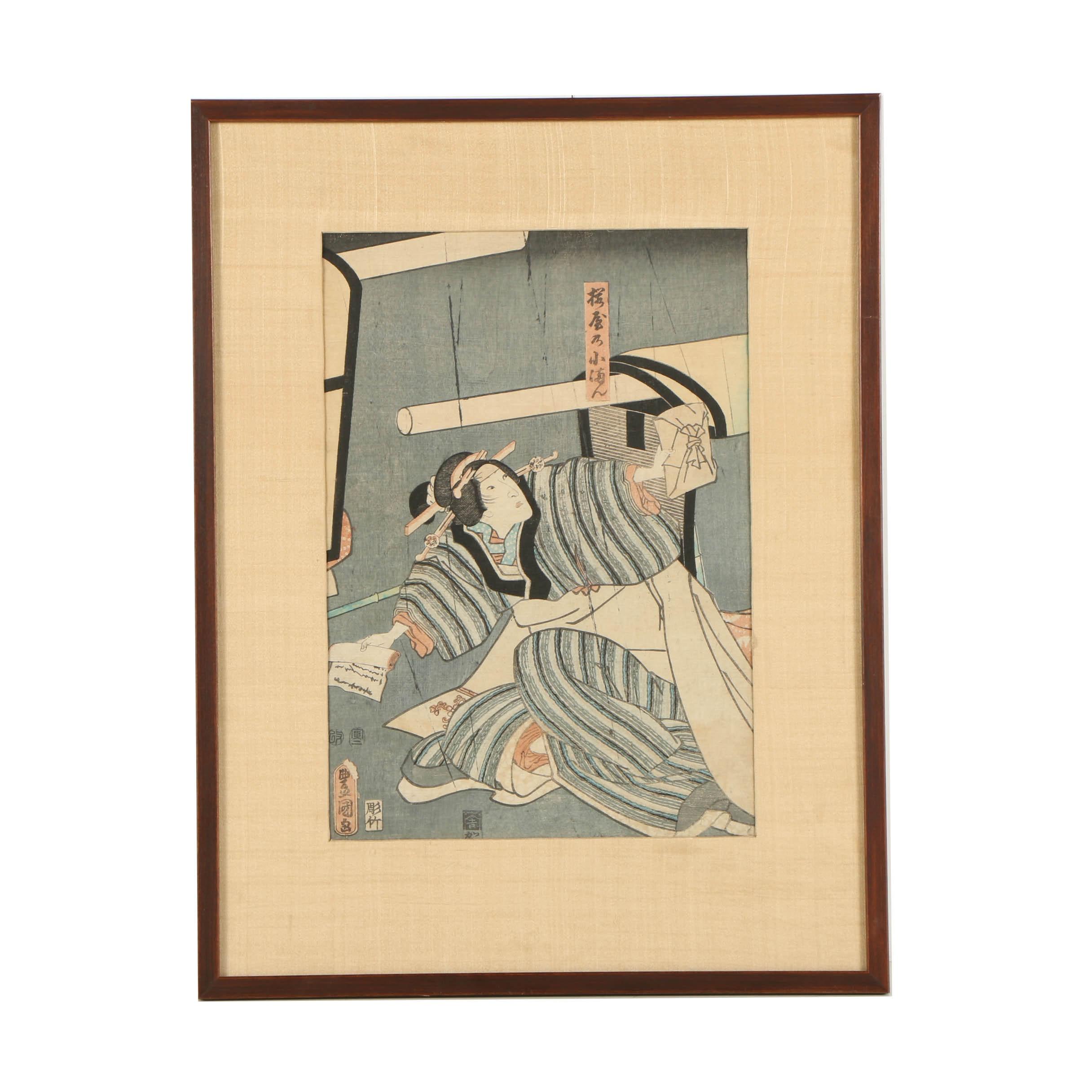 Utagawa Kunisada Woodblock Print on Paper of Figure with Scrolls