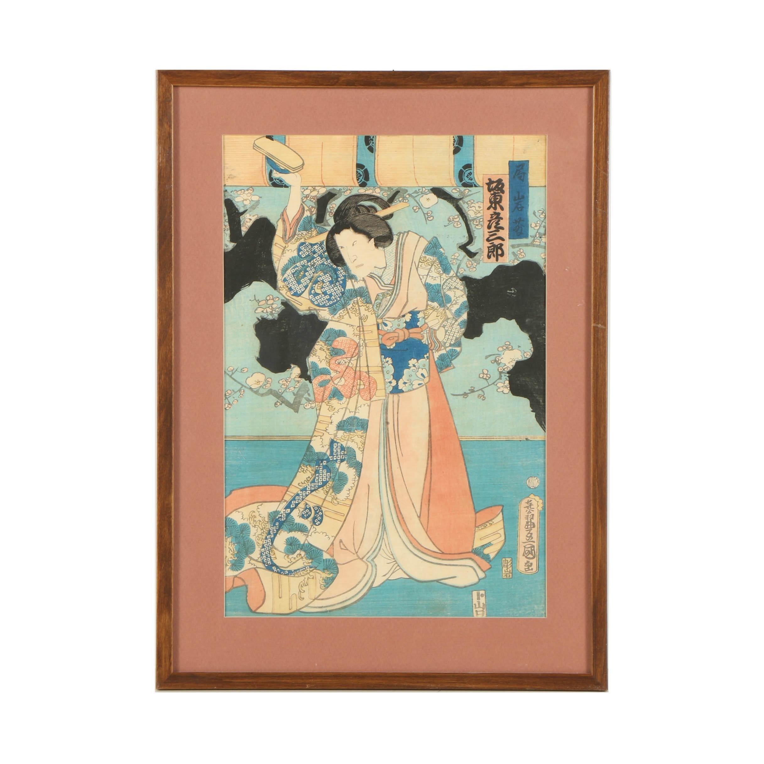 Utagawa Kunisada Woodblock Print of the Kabuki Actor Bando Hikosaburo