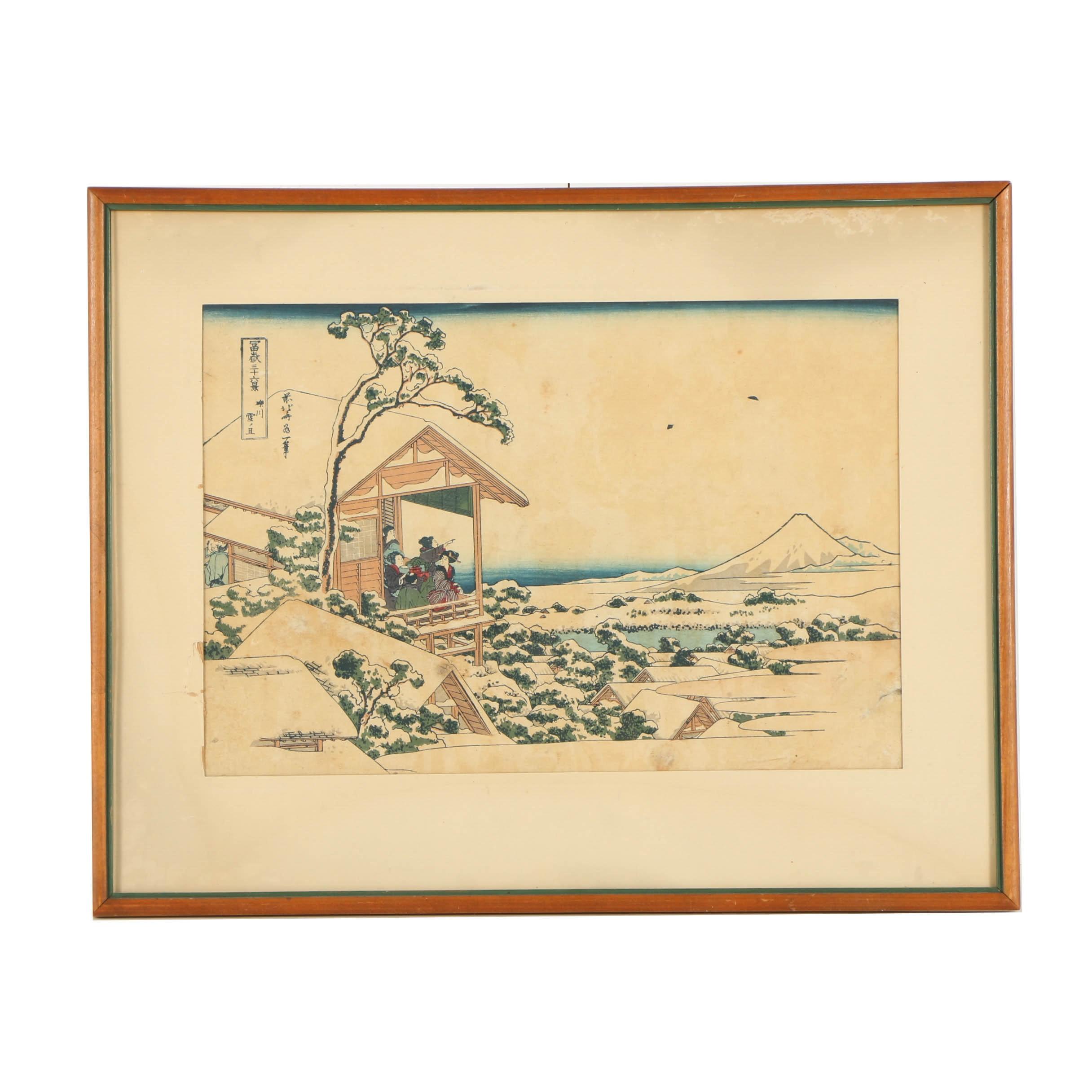 """Restrike Woodblock Print After Hokusai """"Morning After Snow at Koishikawa"""""""
