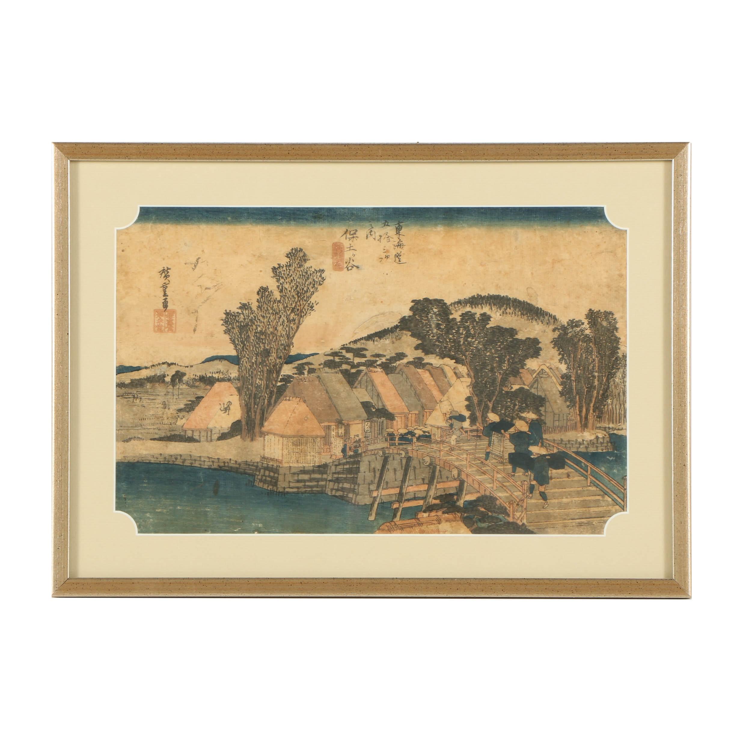 "Utagawa Hiroshige Woodblock Print on Paper ""Hodogaya: Shinmachi Bridge"""